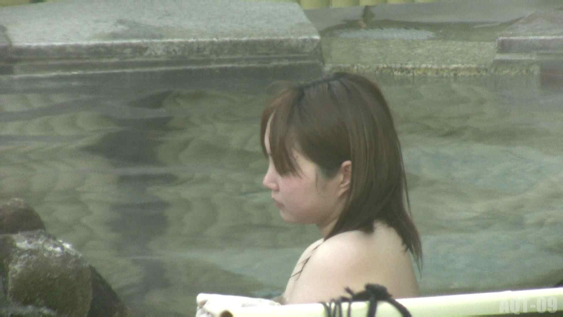 Aquaな露天風呂Vol.781 露天風呂  93連発 36