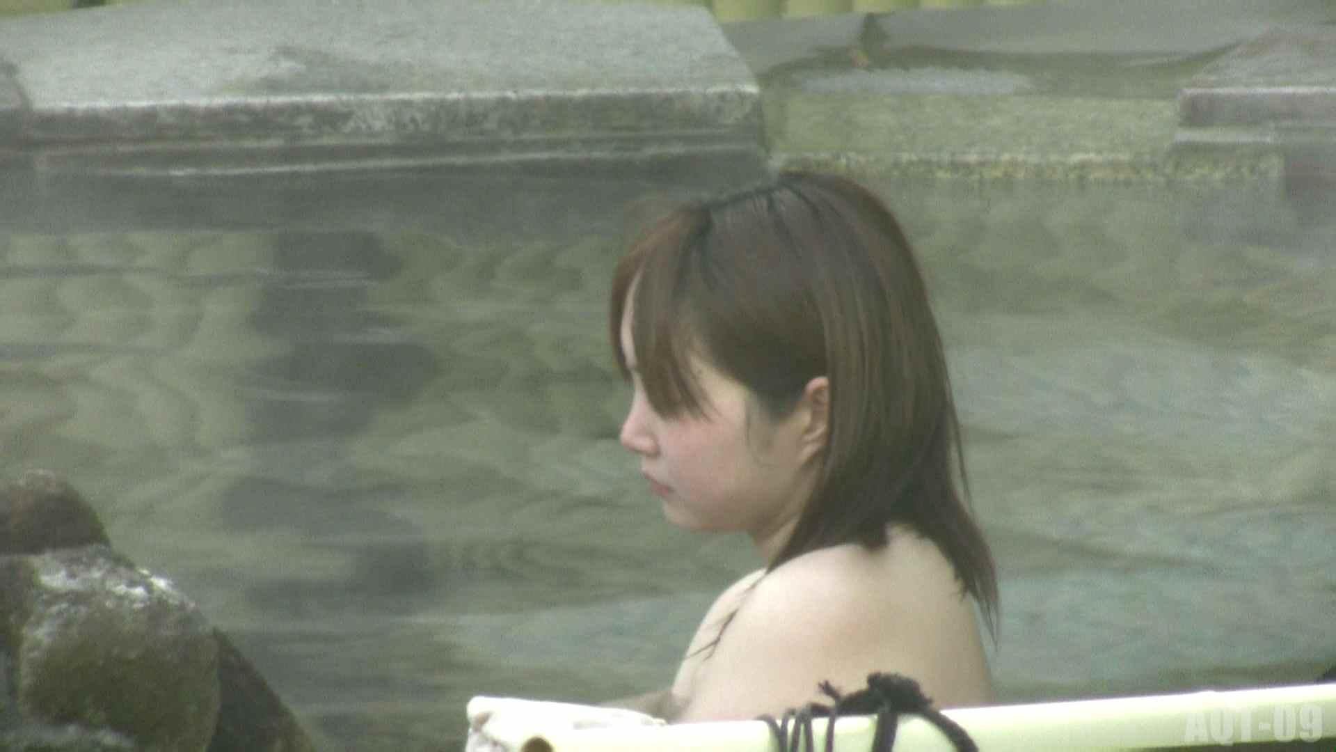 Aquaな露天風呂Vol.781 盗撮 濡れ場動画紹介 93連発 38