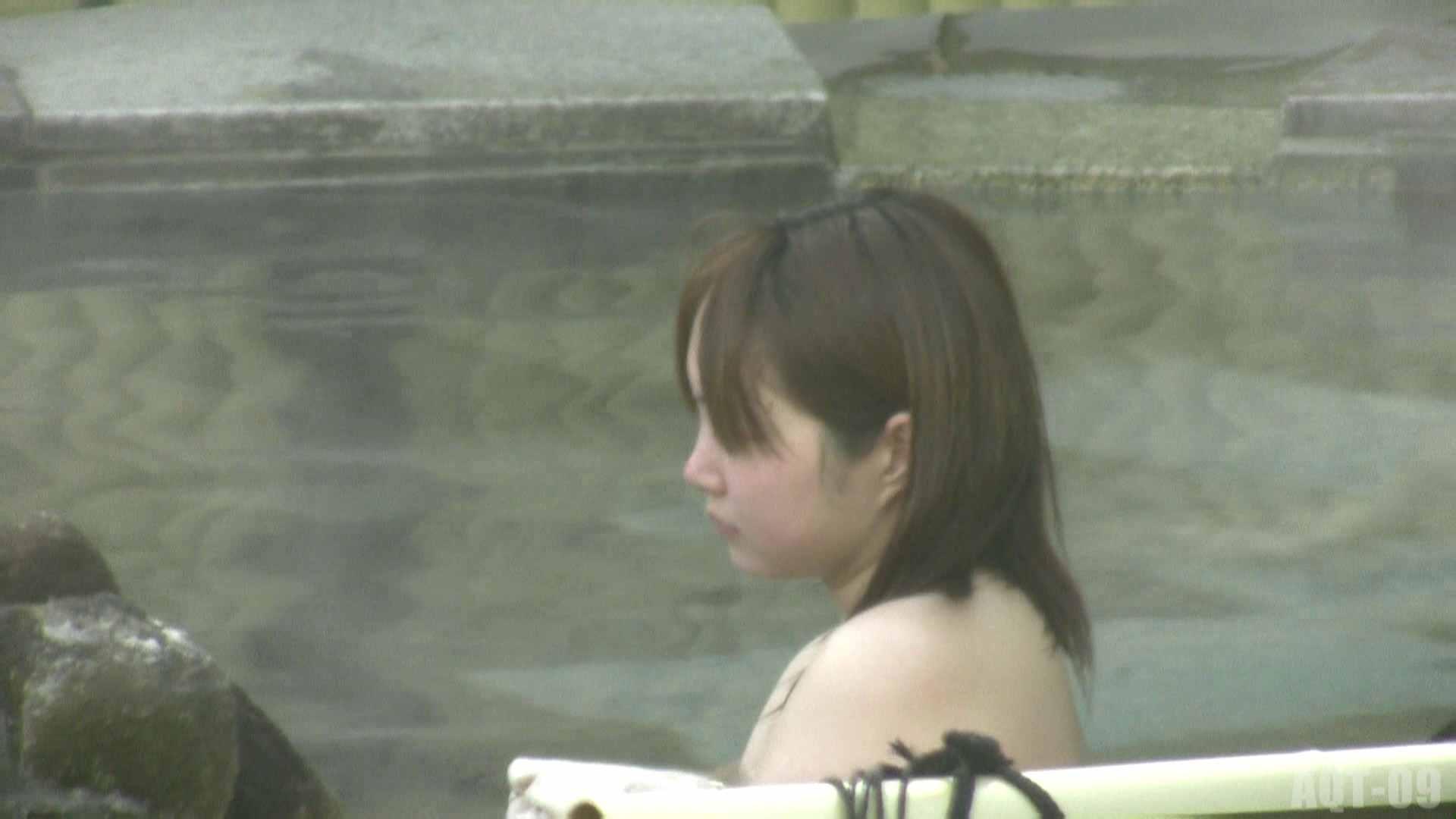 Aquaな露天風呂Vol.781 露天風呂  93連発 39