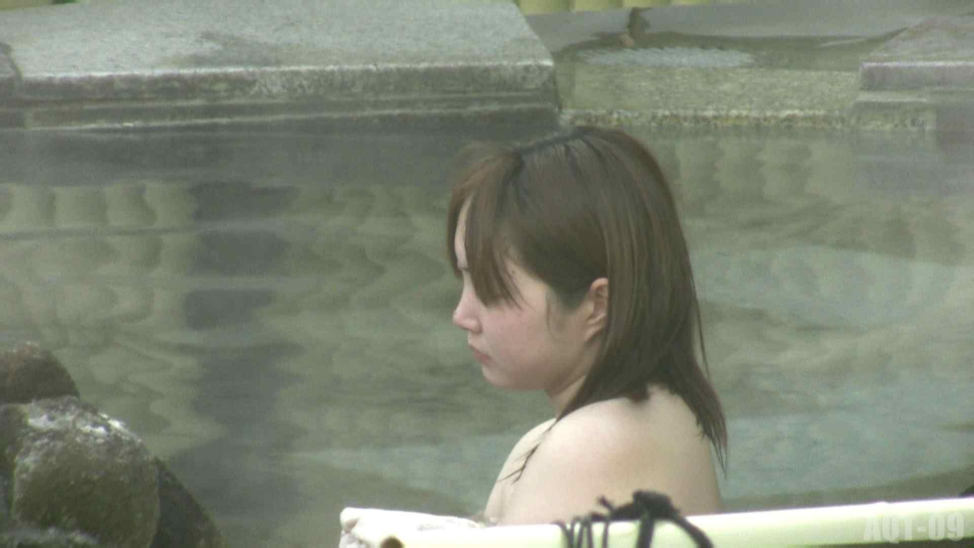 Aquaな露天風呂Vol.781 露天風呂  93連発 42
