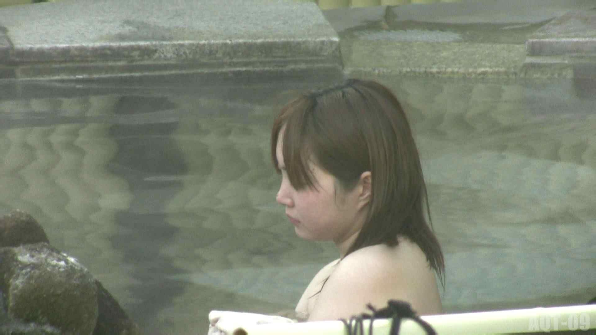 Aquaな露天風呂Vol.781 露天風呂   OLのエロ生活  93連発 43
