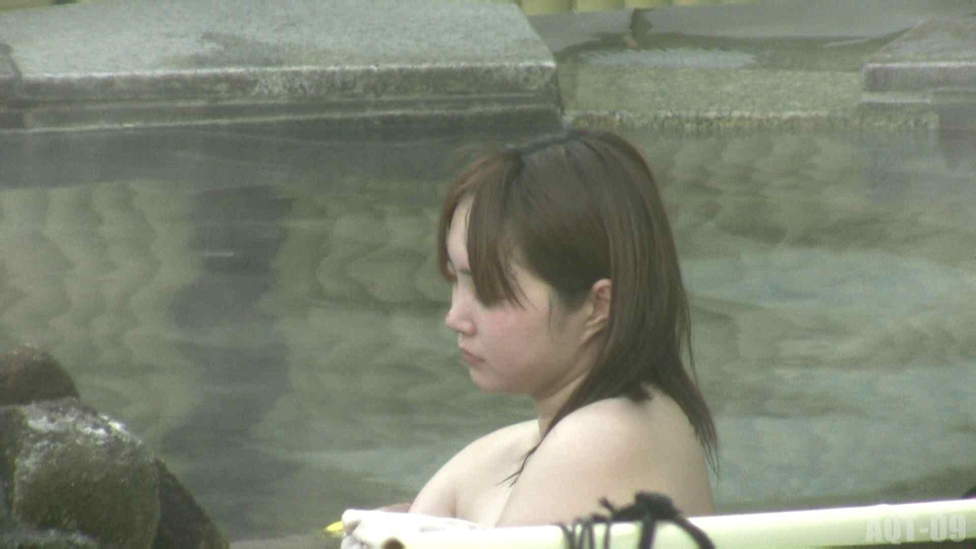 Aquaな露天風呂Vol.781 盗撮 濡れ場動画紹介 93連発 44