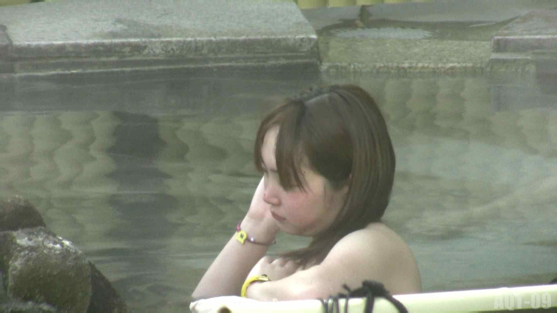 Aquaな露天風呂Vol.781 露天風呂   OLのエロ生活  93連発 52
