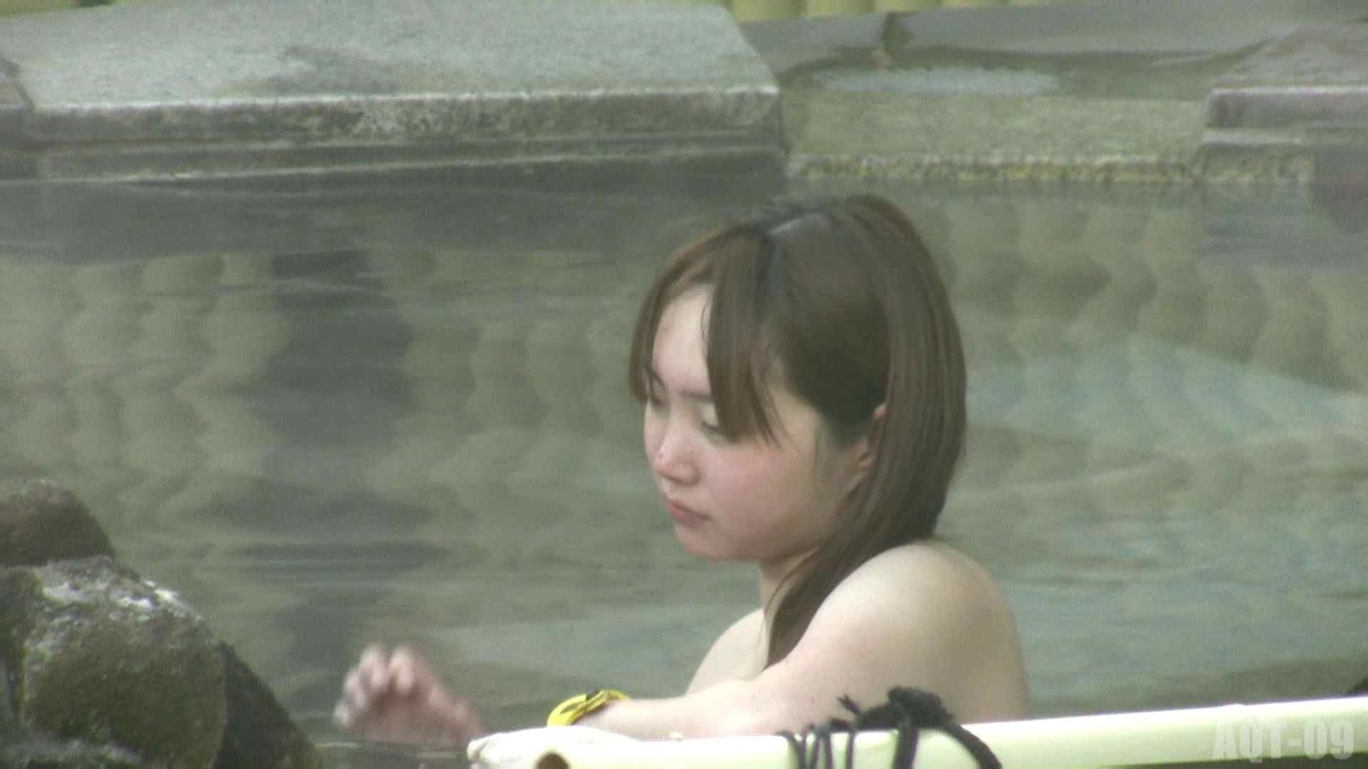 Aquaな露天風呂Vol.781 盗撮 濡れ場動画紹介 93連発 53