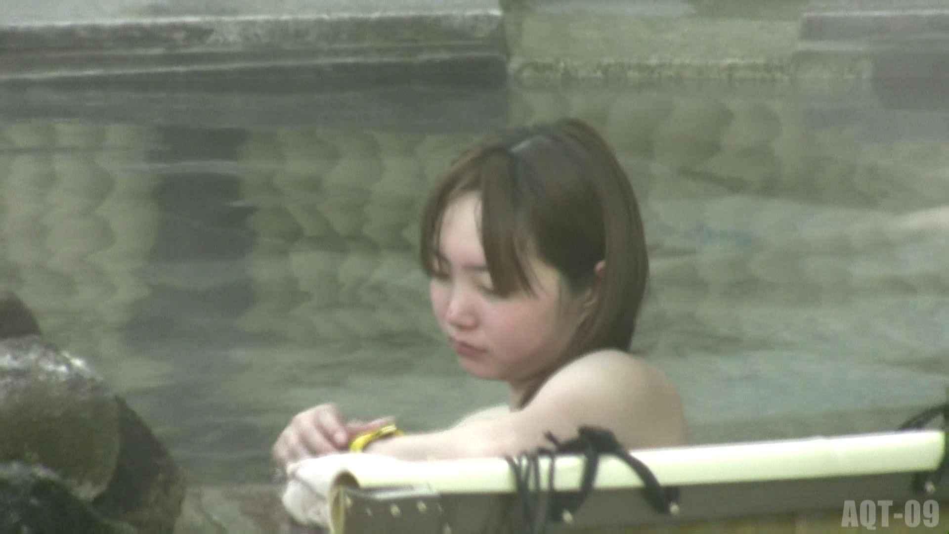 Aquaな露天風呂Vol.781 露天風呂  93連発 54