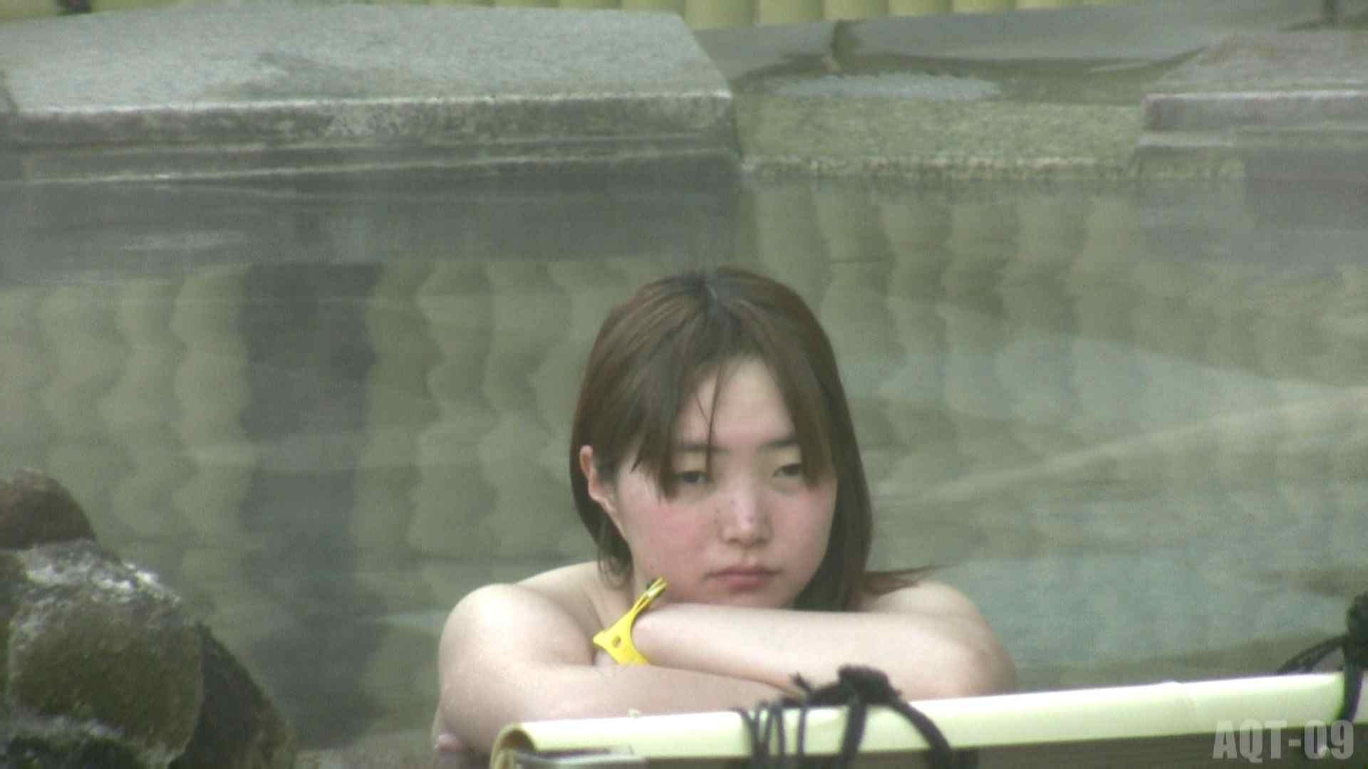 Aquaな露天風呂Vol.781 露天風呂  93連発 72