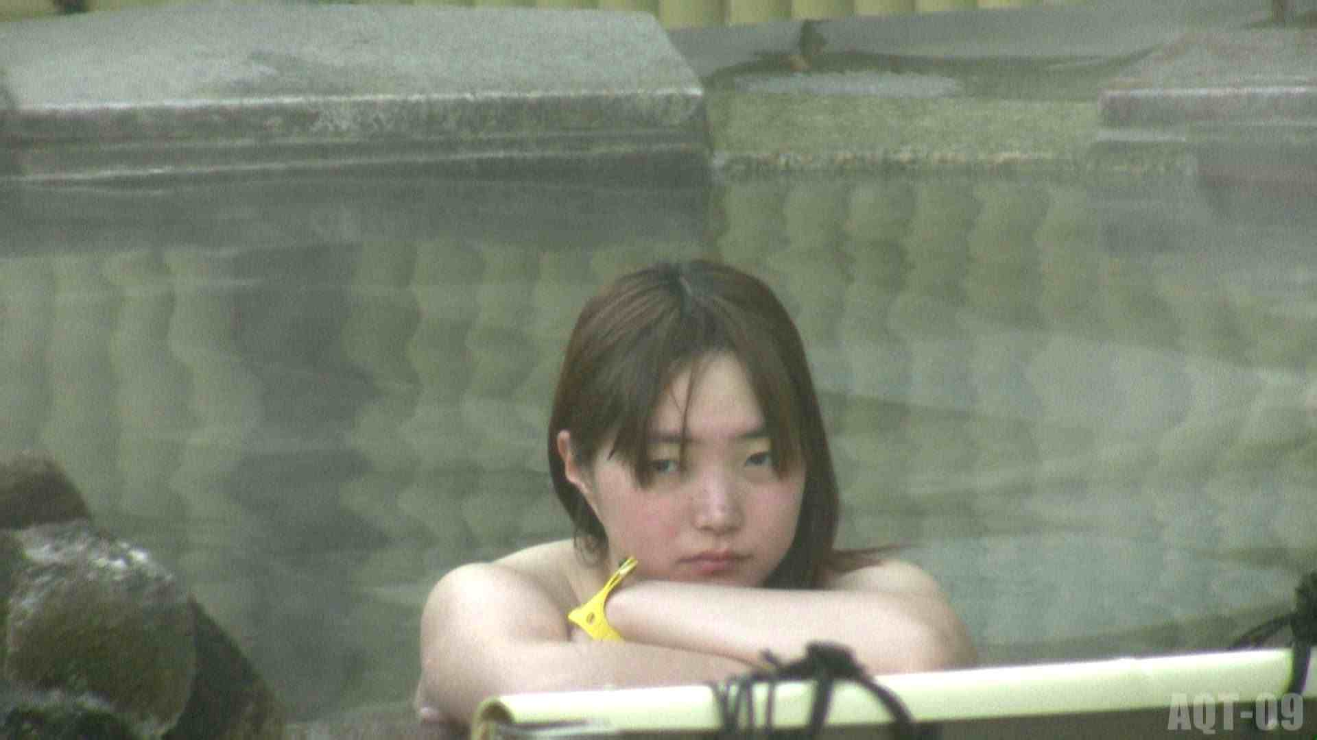 Aquaな露天風呂Vol.781 露天風呂   OLのエロ生活  93連発 73