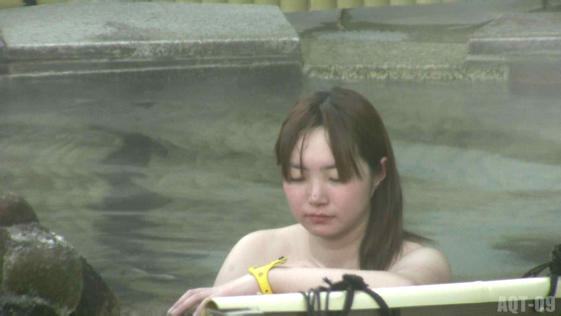 Aquaな露天風呂Vol.781 露天風呂   OLのエロ生活  93連発 76