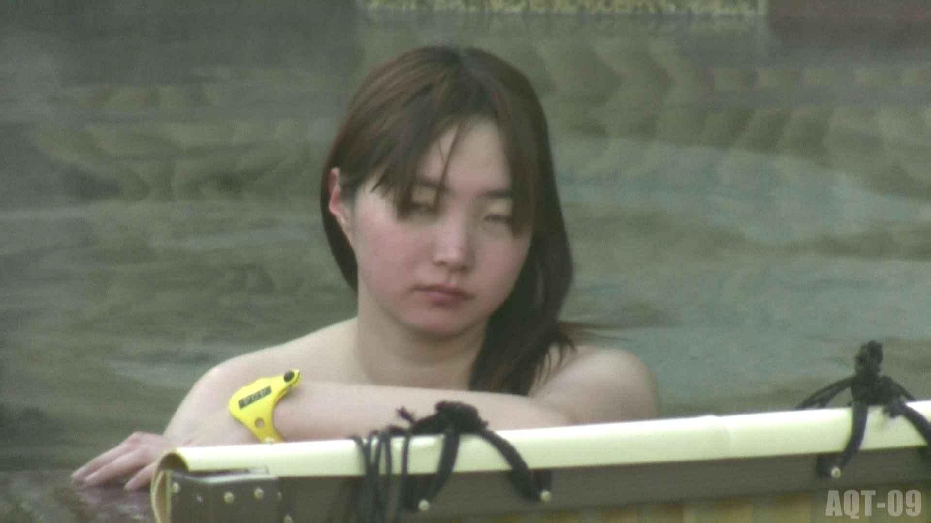 Aquaな露天風呂Vol.781 露天風呂   OLのエロ生活  93連発 79
