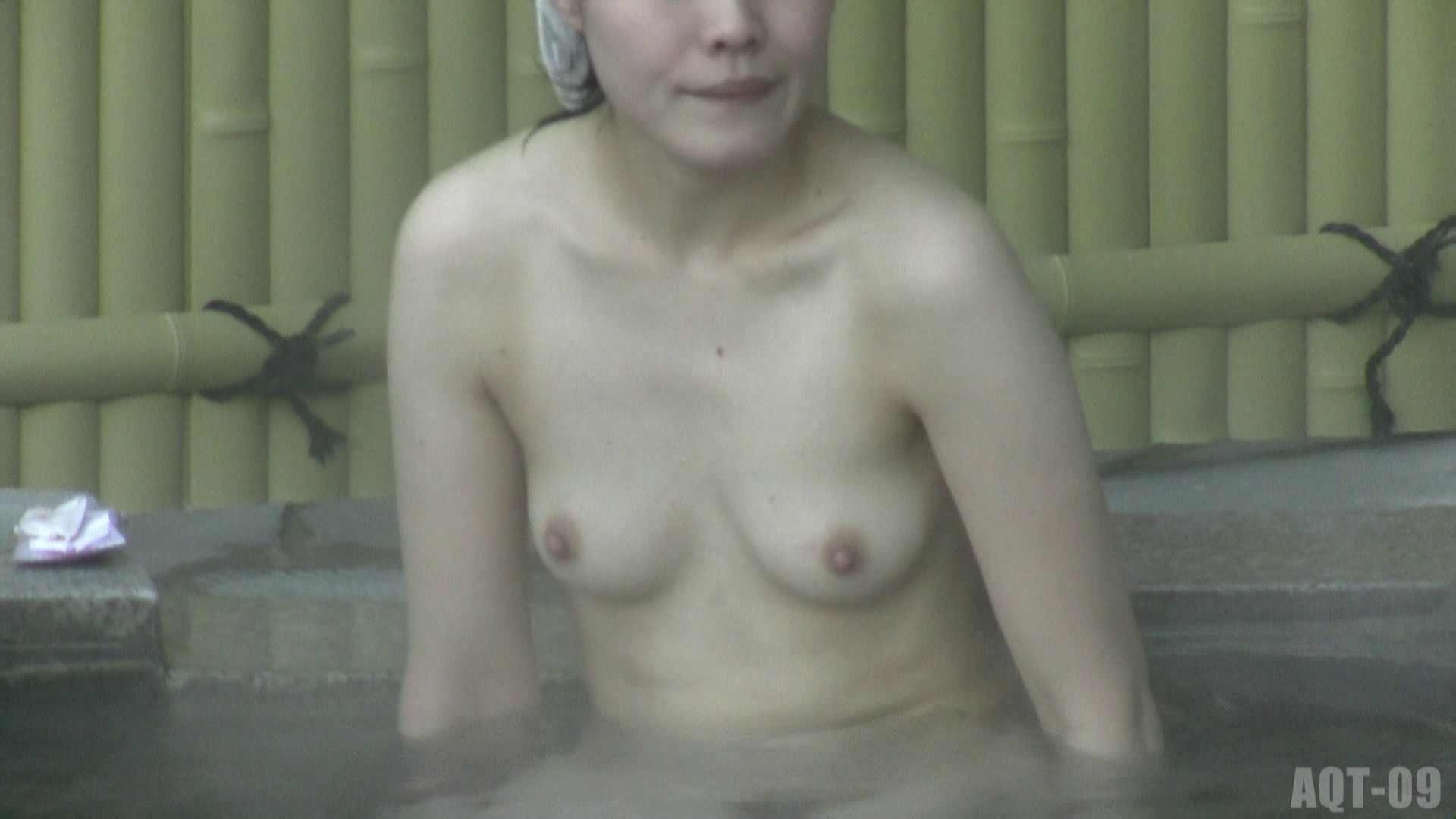 Aquaな露天風呂Vol.786 露天風呂 おまんこ動画流出 45連発 14