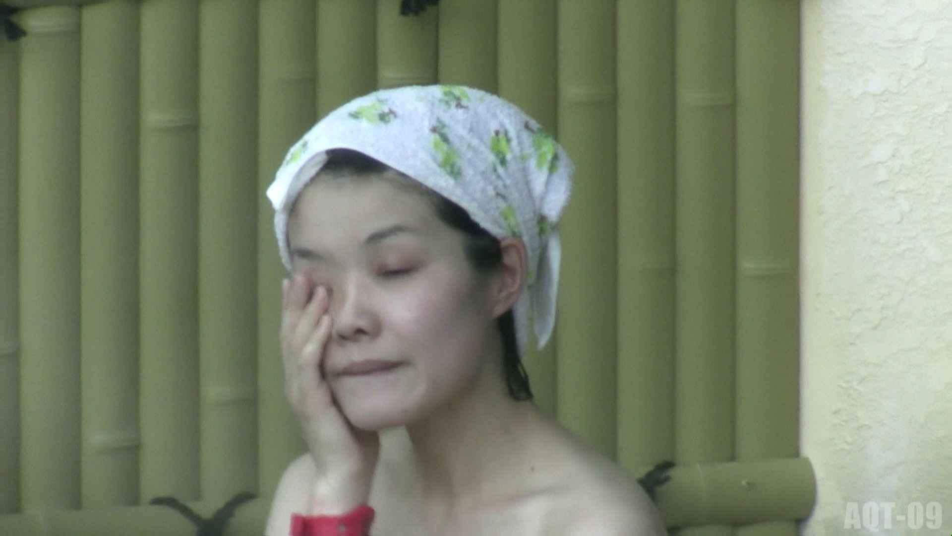 Aquaな露天風呂Vol.786 露天風呂 おまんこ動画流出 45連発 20