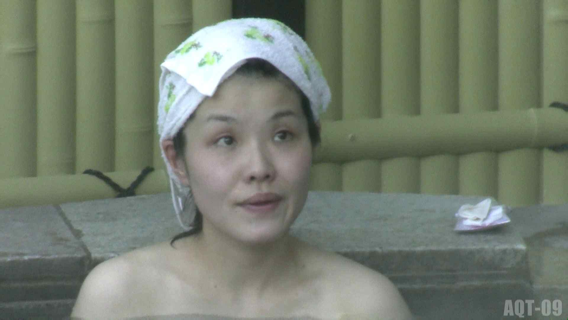 Aquaな露天風呂Vol.786 露天風呂 おまんこ動画流出 45連発 29