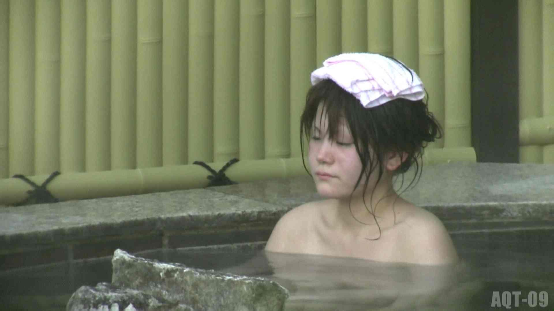 Aquaな露天風呂Vol.789 盗撮 オマンコ動画キャプチャ 30連発 2