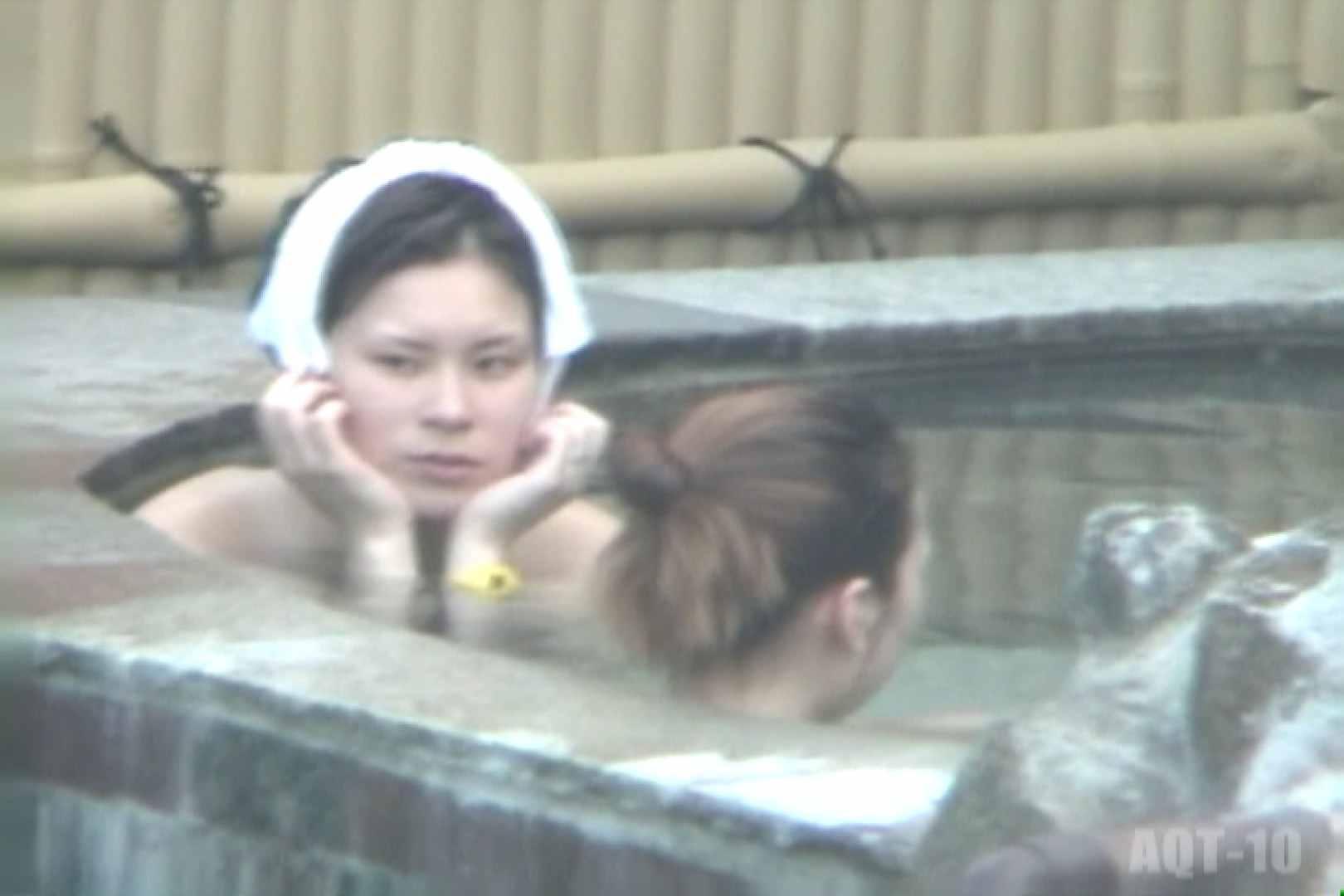 Aquaな露天風呂Vol.792 OLのエロ生活 SEX無修正画像 33連発 14