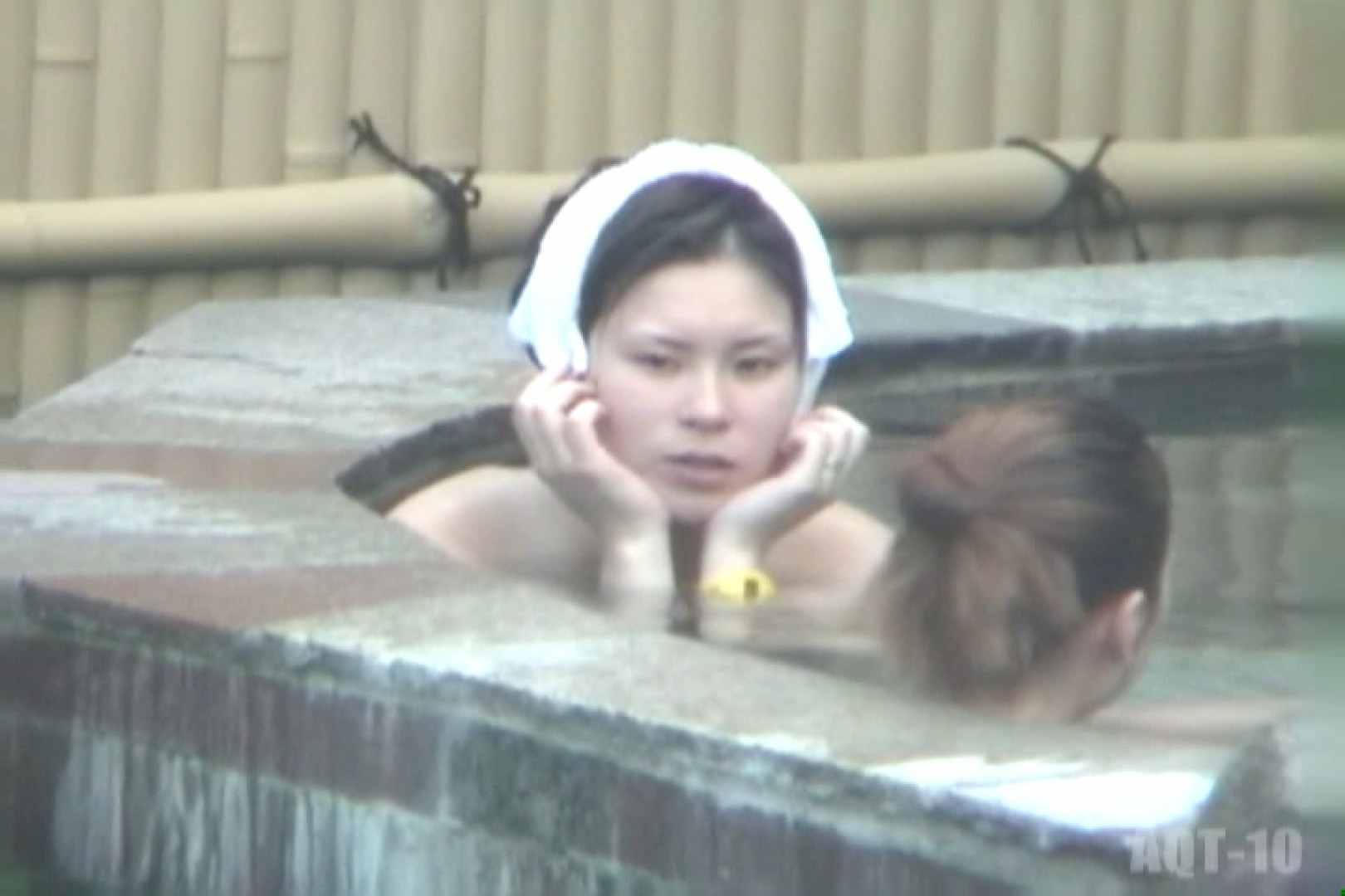 Aquaな露天風呂Vol.792 露天風呂  33連発 15