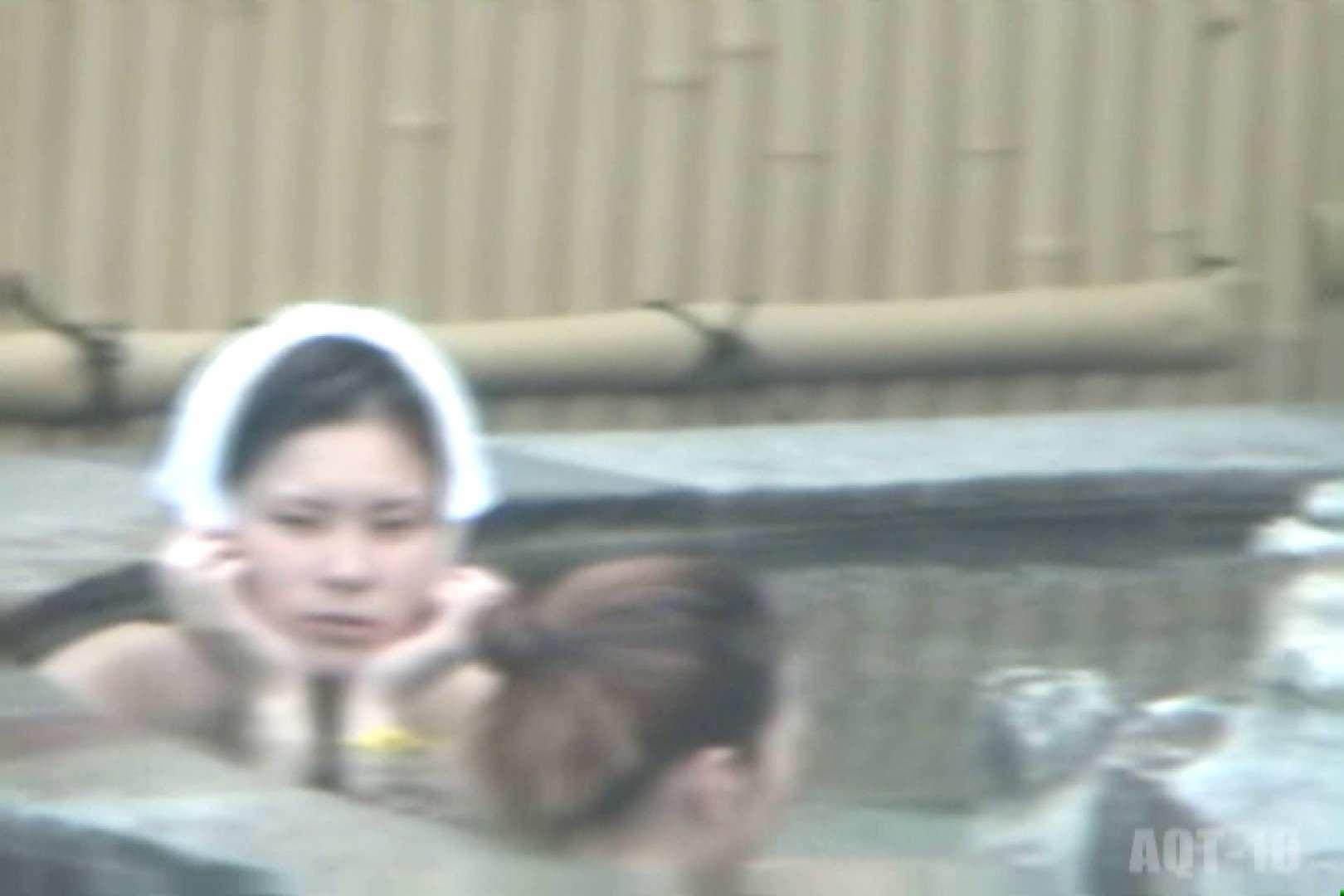 Aquaな露天風呂Vol.792 OLのエロ生活 SEX無修正画像 33連発 17