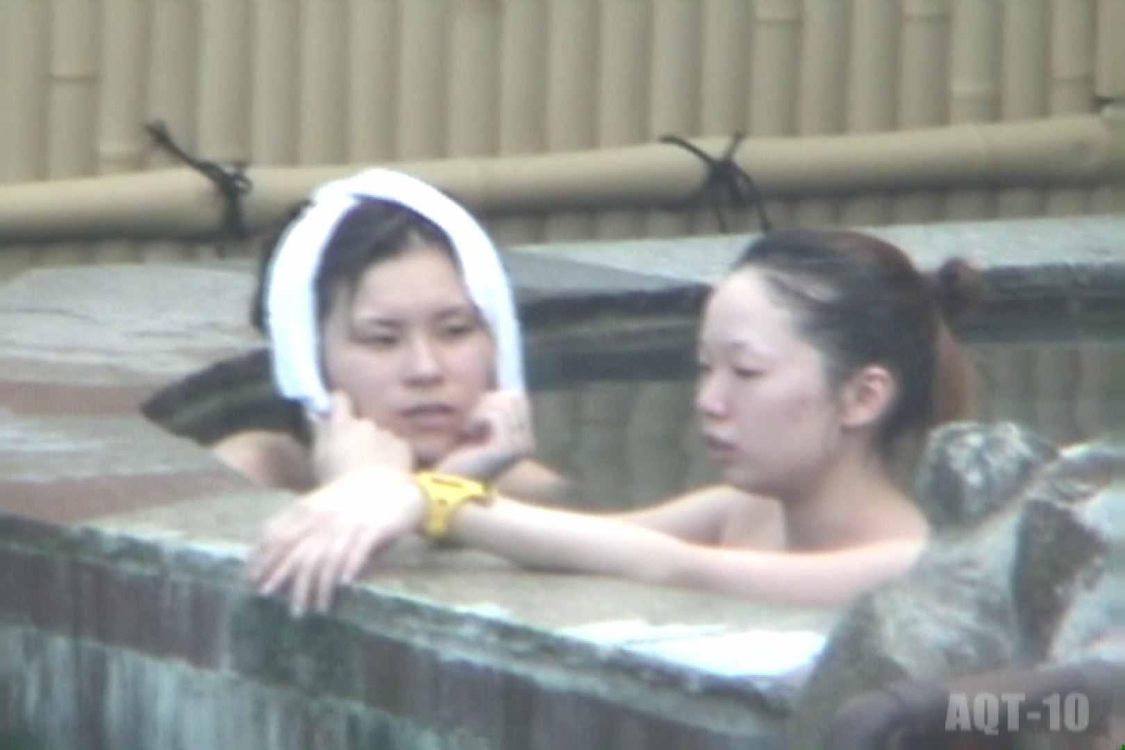 Aquaな露天風呂Vol.792 露天風呂  33連発 24