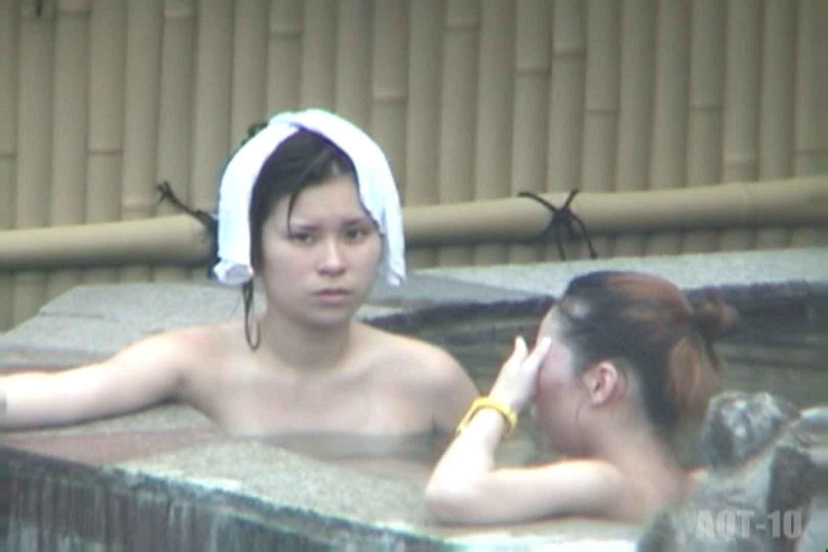 Aquaな露天風呂Vol.792 OLのエロ生活 SEX無修正画像 33連発 29