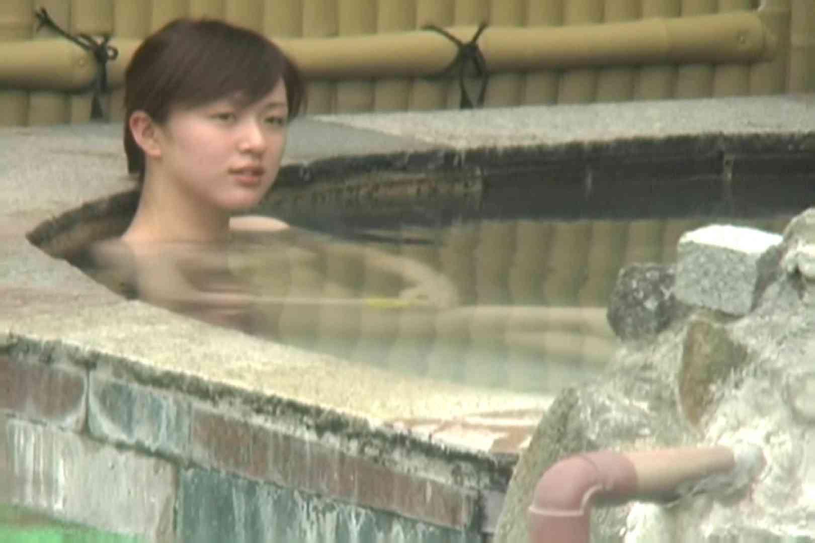 Aquaな露天風呂Vol.797 露天風呂 戯れ無修正画像 58連発 2