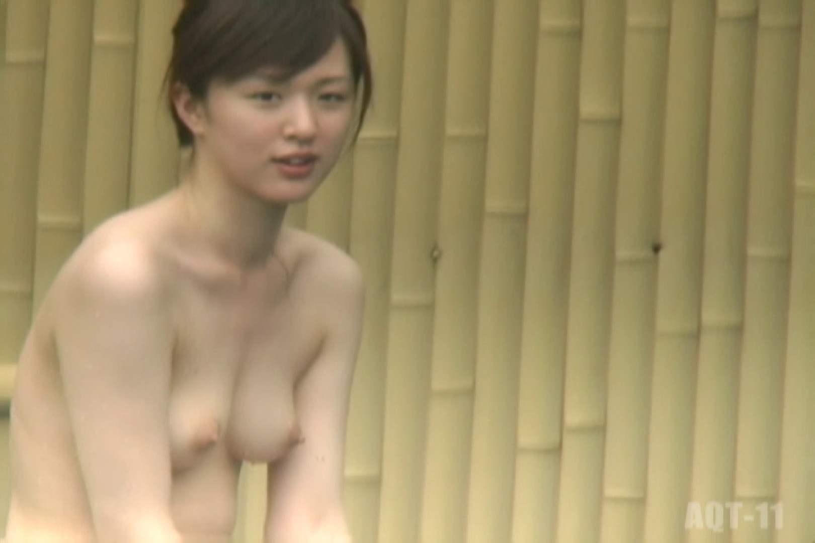 Aquaな露天風呂Vol.797 露天風呂 戯れ無修正画像 58連発 32
