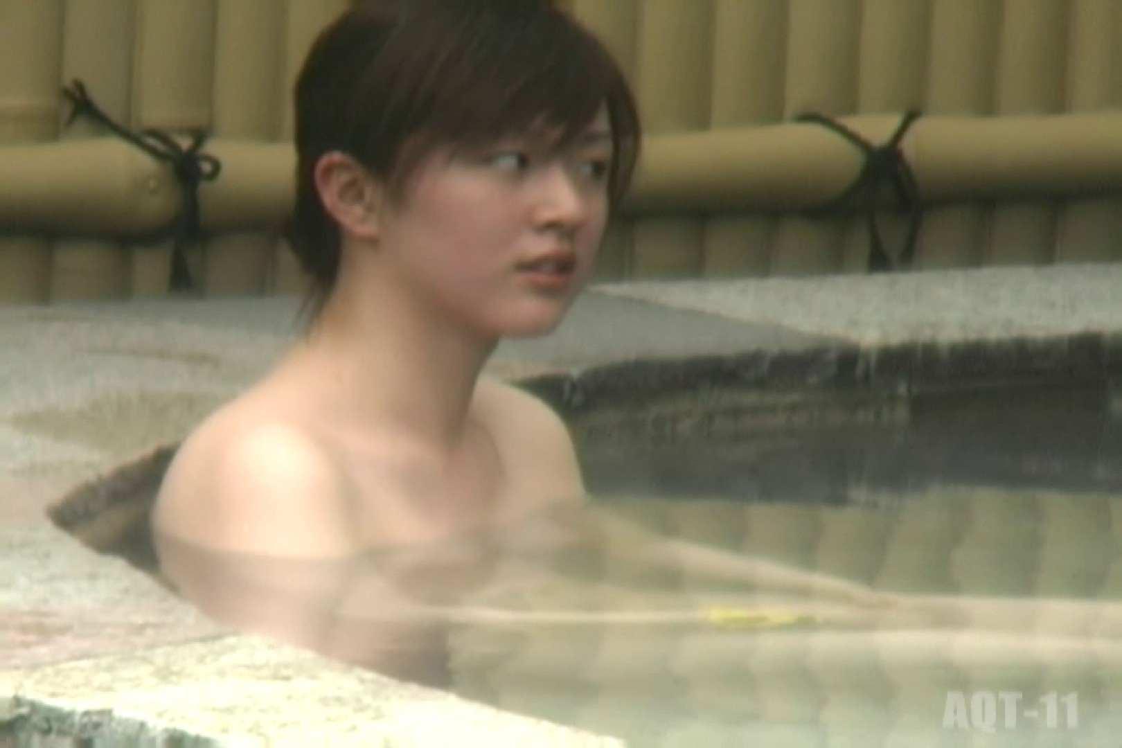 Aquaな露天風呂Vol.797 盗撮 | OLのエロ生活  58連発 43
