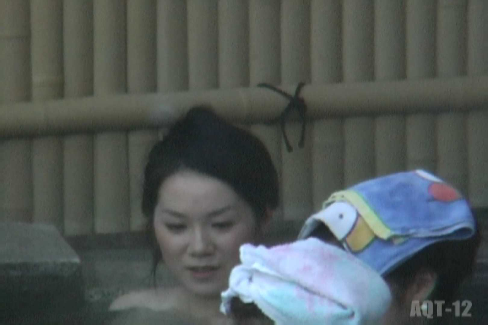 Aquaな露天風呂Vol.812 露天風呂 ヌード画像 85連発 20