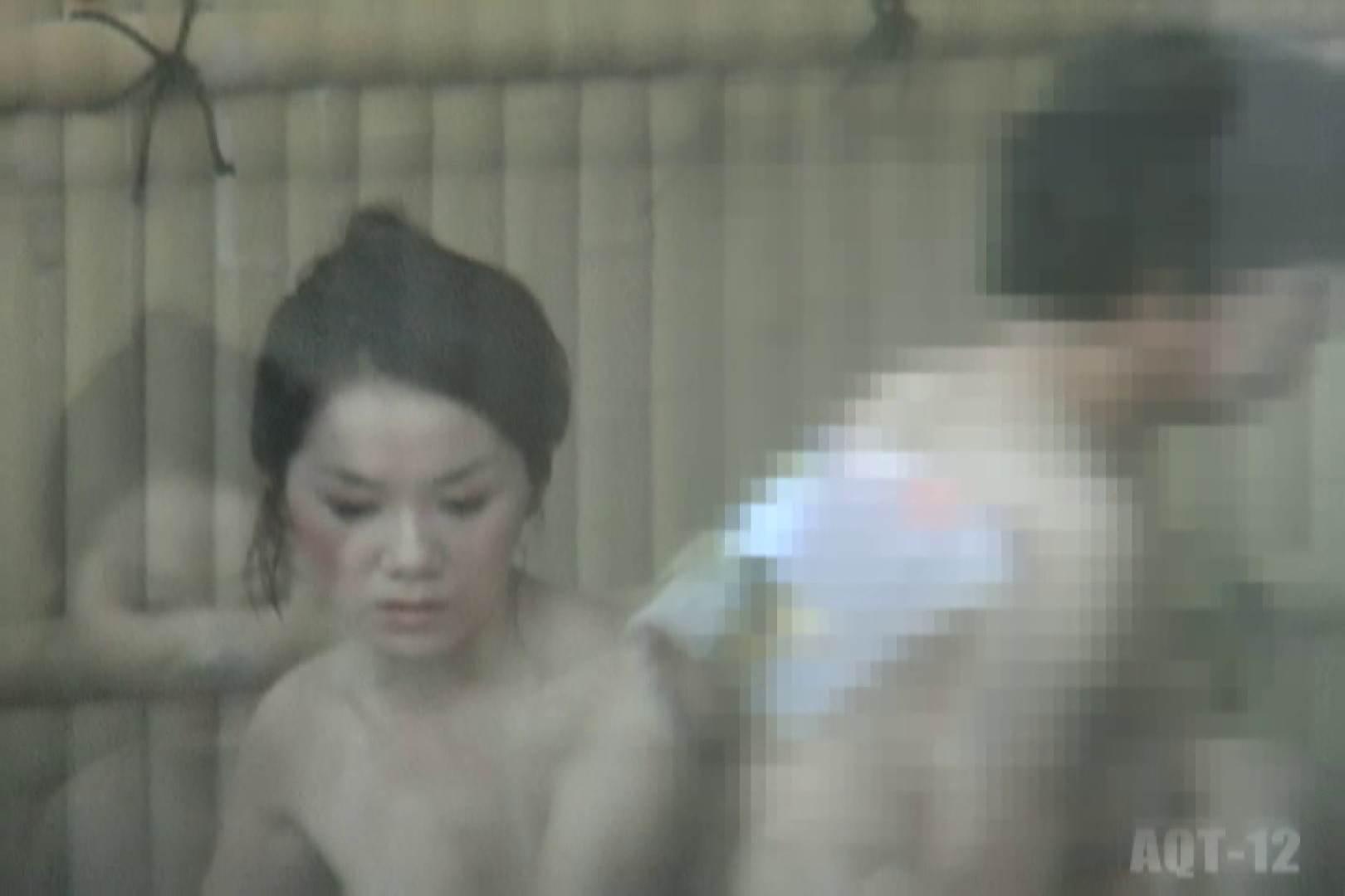 Aquaな露天風呂Vol.812 盗撮 | OLのエロ生活  85連発 28