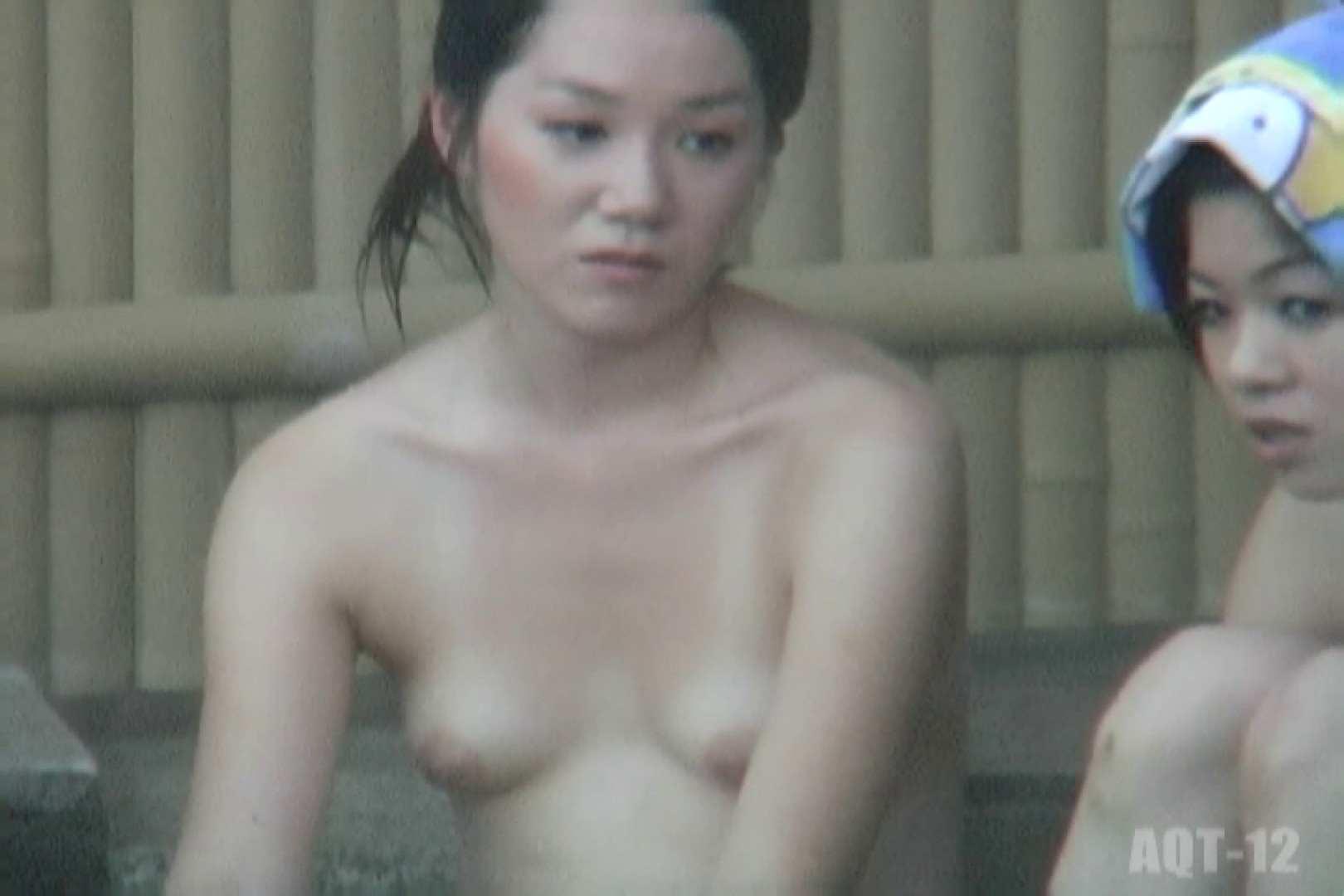Aquaな露天風呂Vol.812 露天風呂 ヌード画像 85連発 32