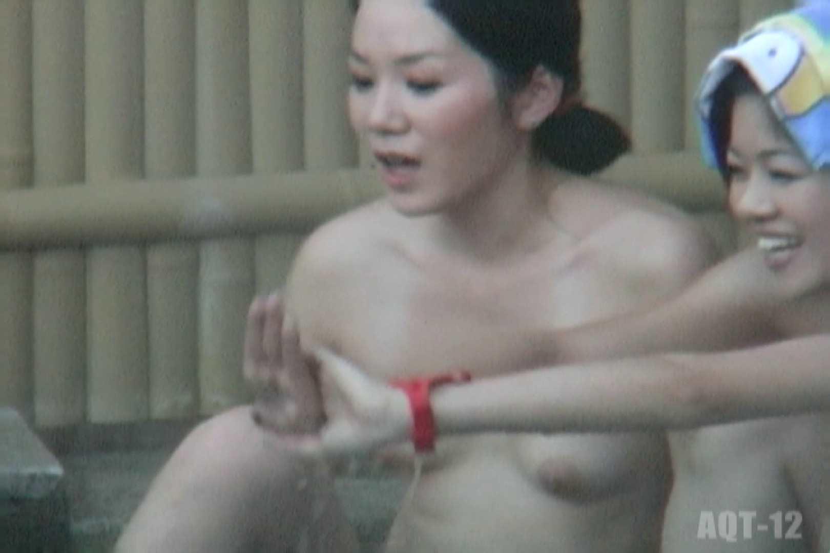Aquaな露天風呂Vol.812 盗撮  85連発 33