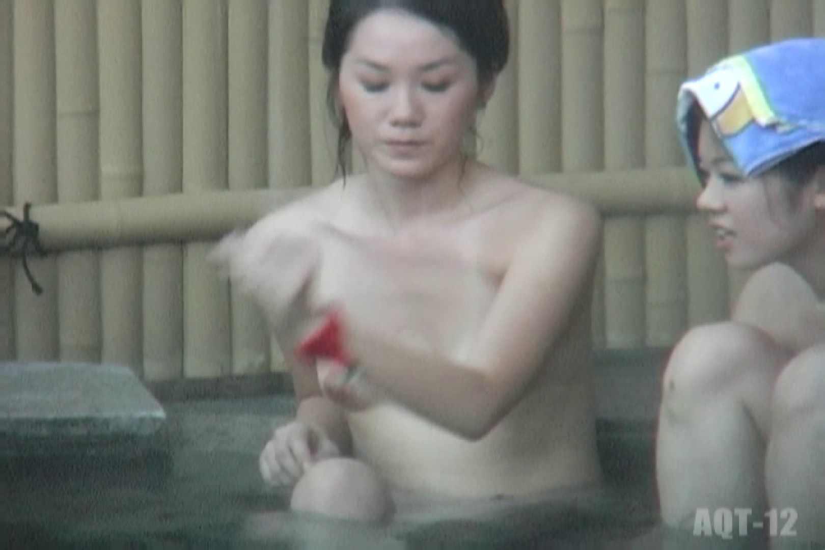 Aquaな露天風呂Vol.812 盗撮 | OLのエロ生活  85連発 43