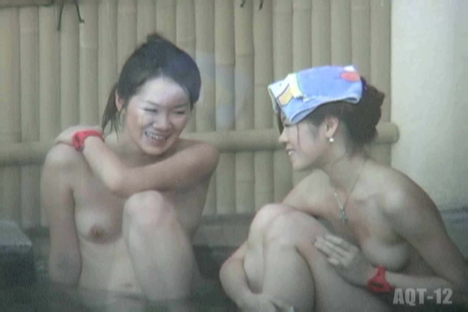 Aquaな露天風呂Vol.812 露天風呂 ヌード画像 85連発 71
