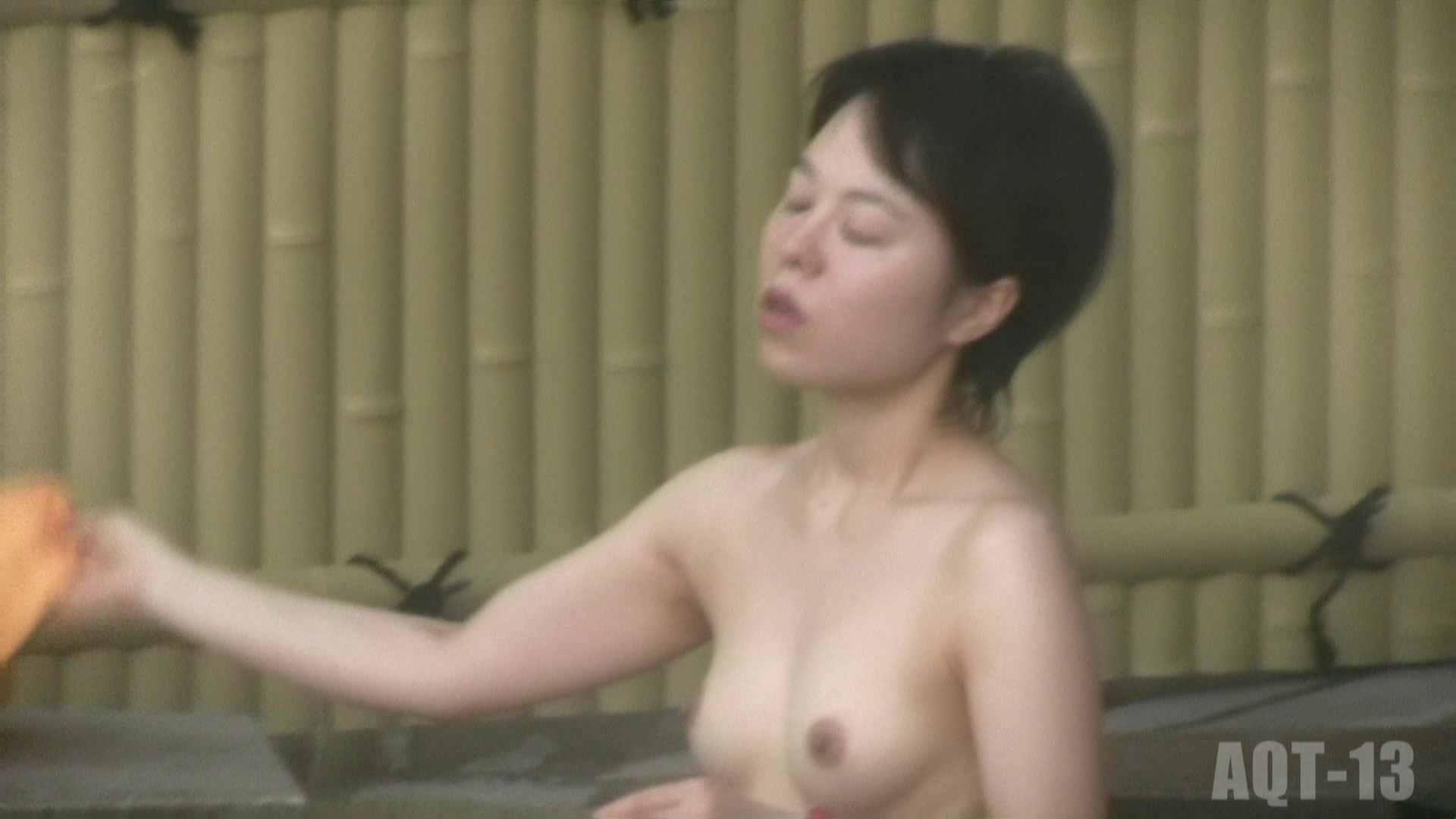 Aquaな露天風呂Vol.815 OLのエロ生活 盗み撮り動画キャプチャ 109連発 5