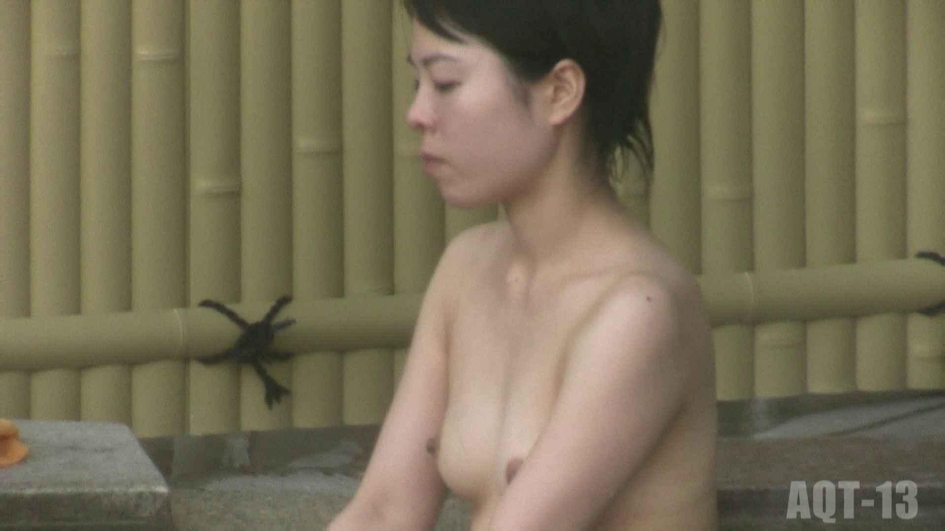 Aquaな露天風呂Vol.815 盗撮  109連発 42