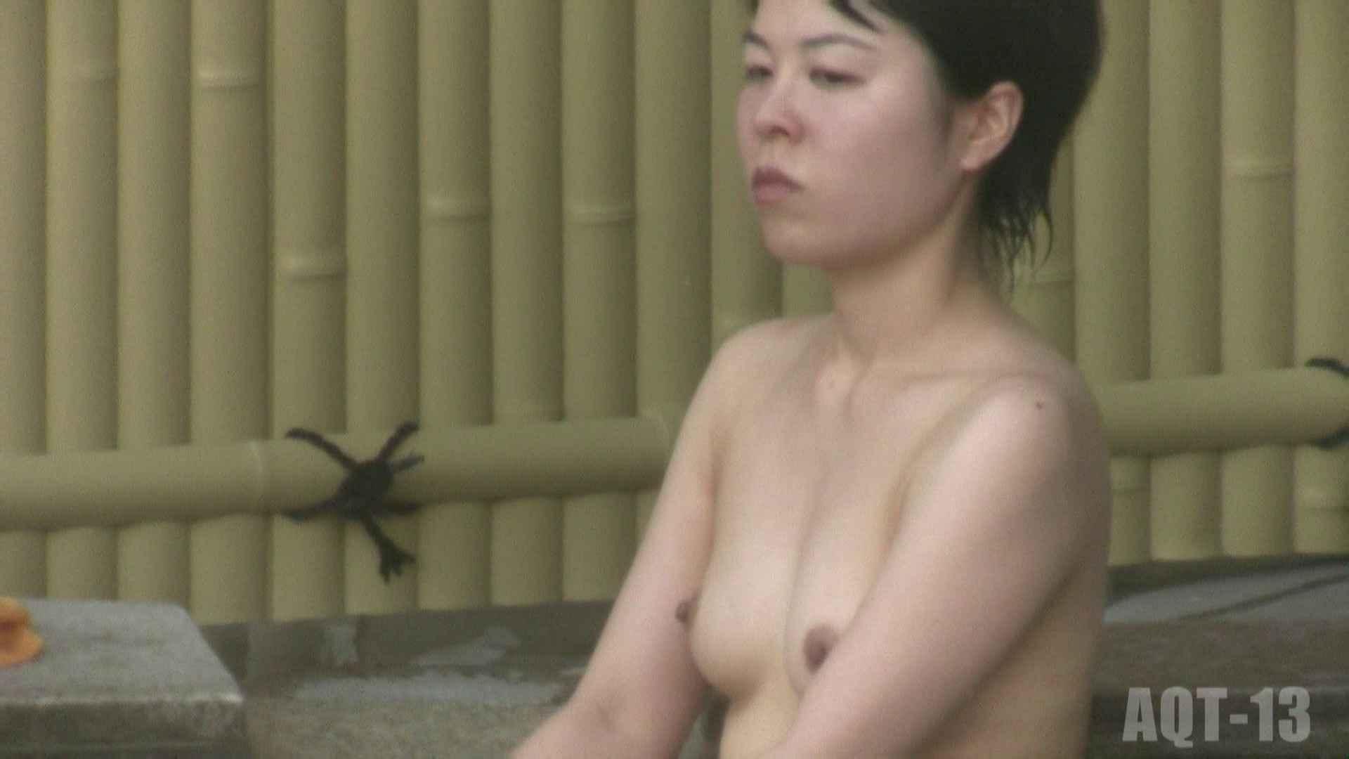 Aquaな露天風呂Vol.815 OLのエロ生活 盗み撮り動画キャプチャ 109連発 44