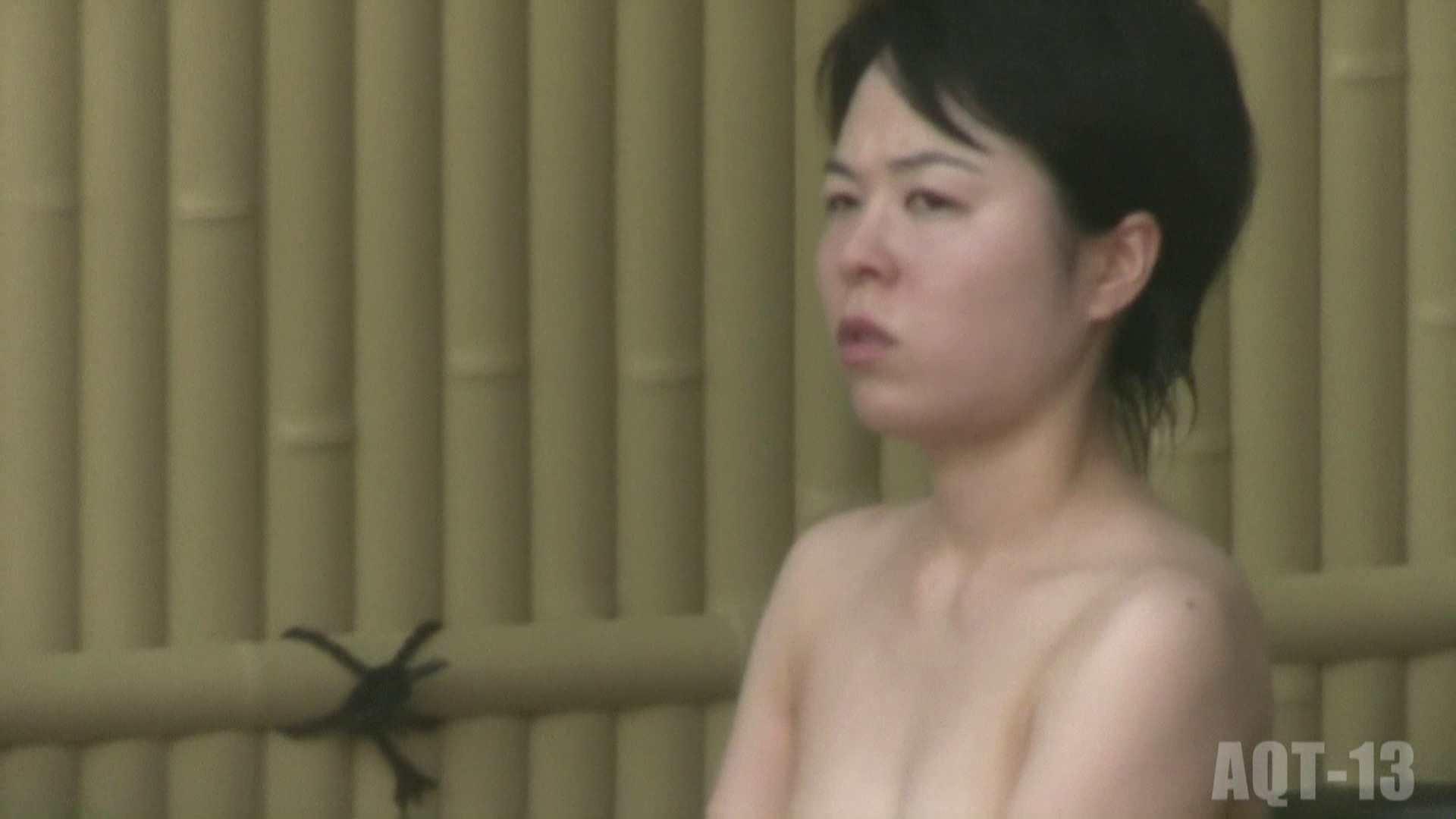Aquaな露天風呂Vol.815 OLのエロ生活 盗み撮り動画キャプチャ 109連発 47
