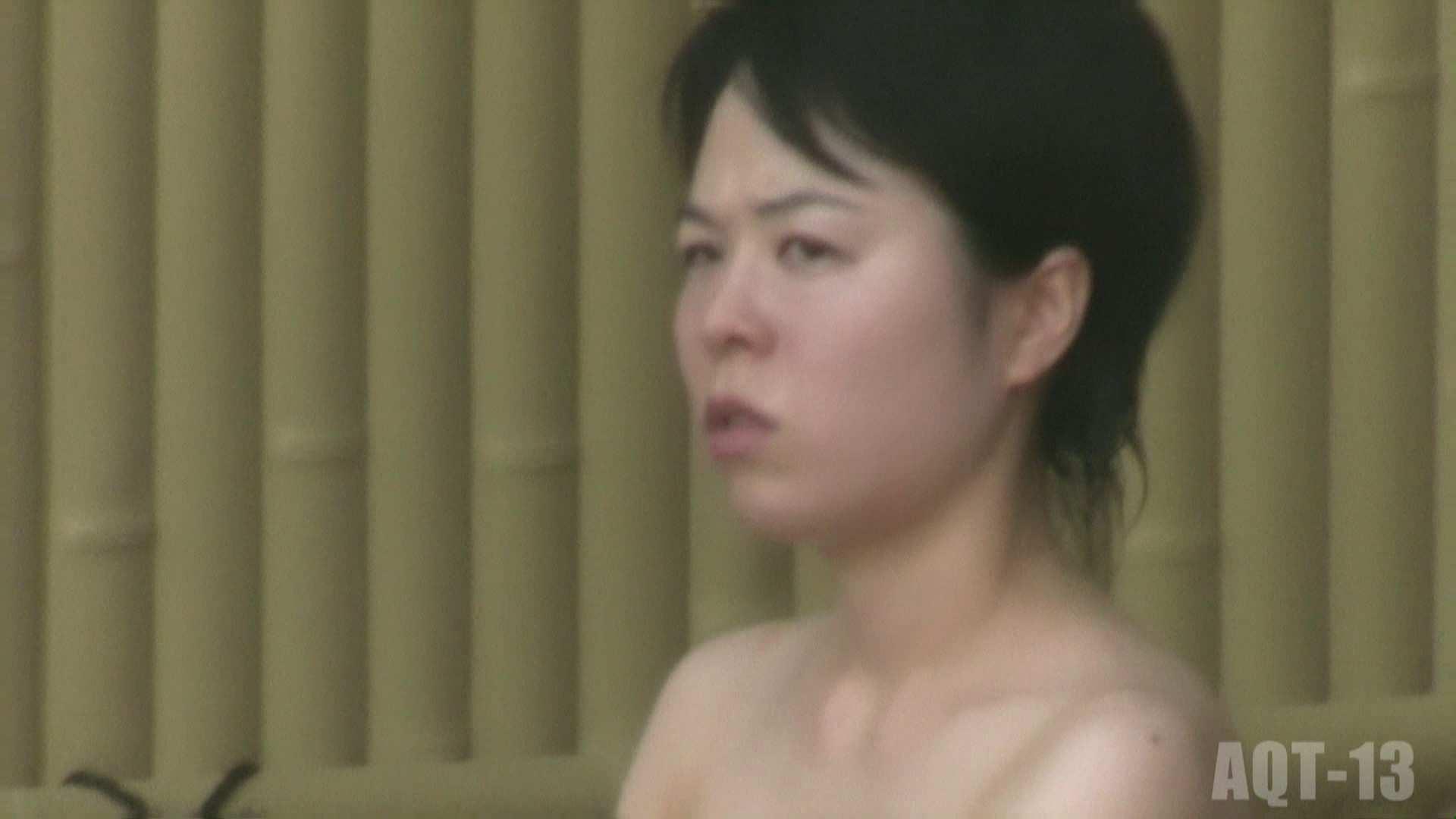Aquaな露天風呂Vol.815 盗撮   露天風呂  109連発 49