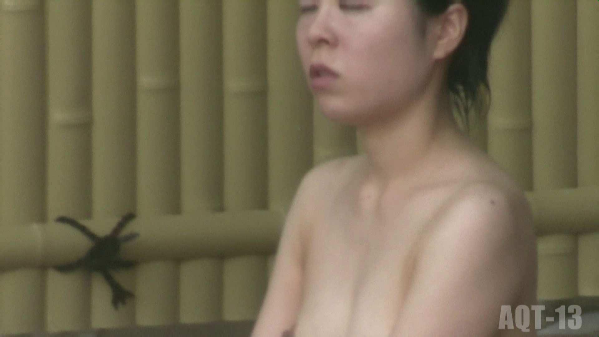 Aquaな露天風呂Vol.815 OLのエロ生活 盗み撮り動画キャプチャ 109連発 50