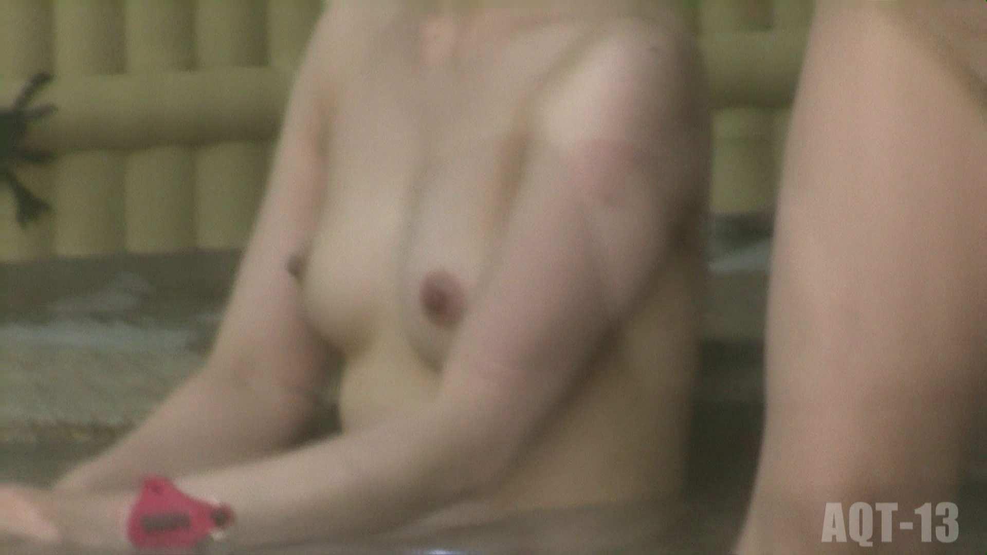Aquaな露天風呂Vol.815 盗撮   露天風呂  109連発 55