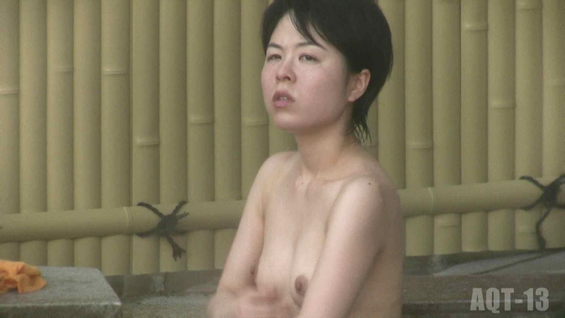 Aquaな露天風呂Vol.815 OLのエロ生活 盗み撮り動画キャプチャ 109連発 68