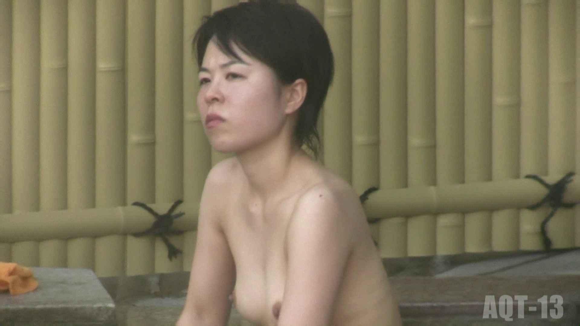 Aquaな露天風呂Vol.815 盗撮  109連発 87