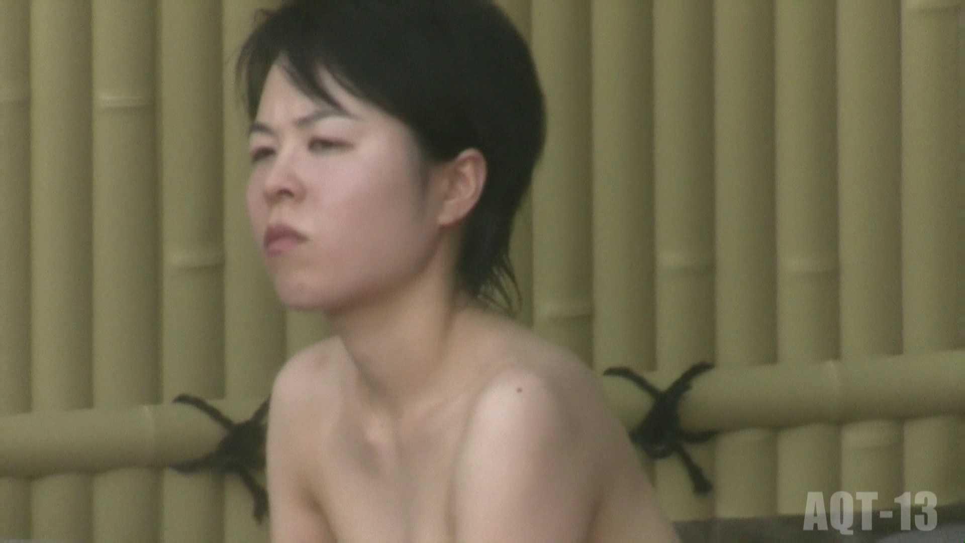 Aquaな露天風呂Vol.815 OLのエロ生活 盗み撮り動画キャプチャ 109連発 98