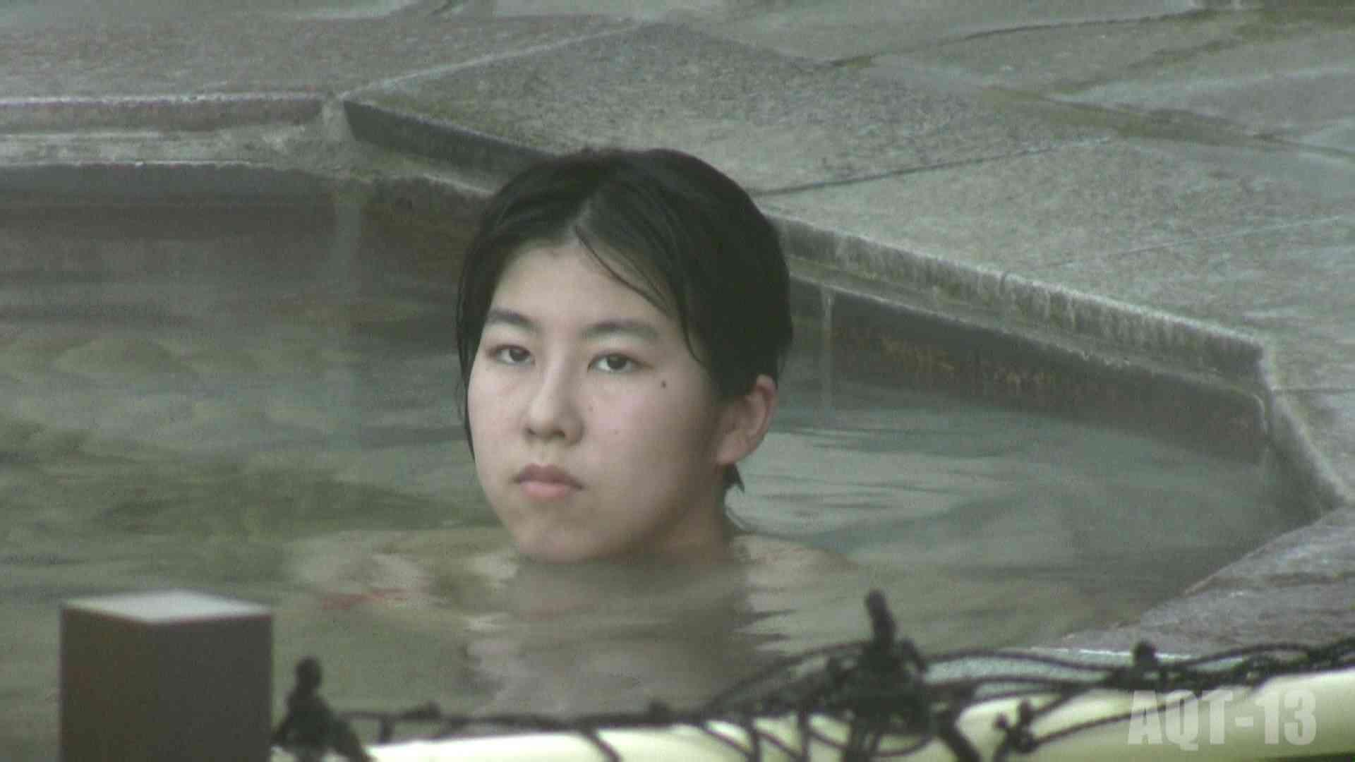 Aquaな露天風呂Vol.816 OLのエロ生活 | 露天風呂  90連発 1