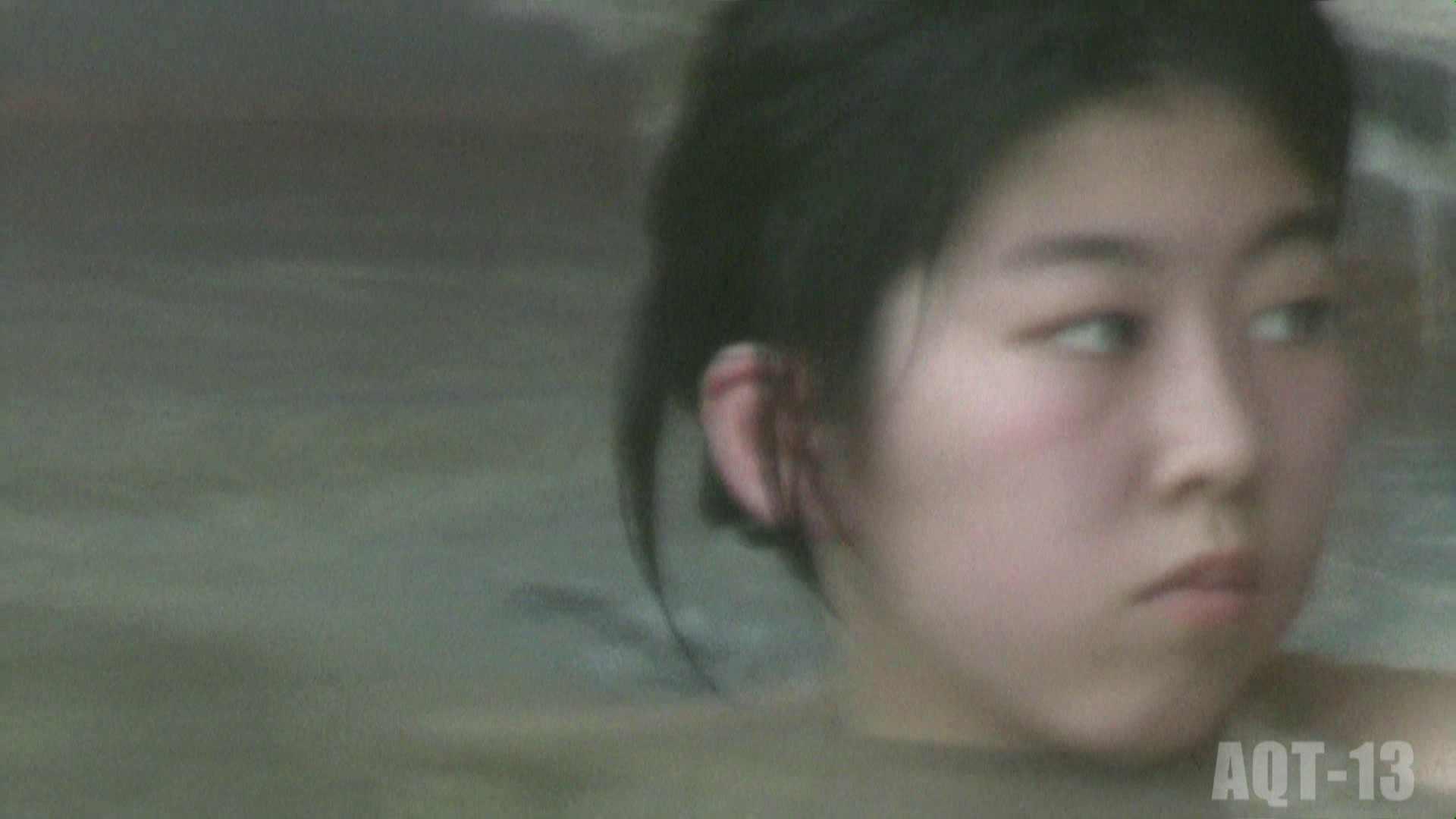 Aquaな露天風呂Vol.816 OLのエロ生活 | 露天風呂  90連発 16