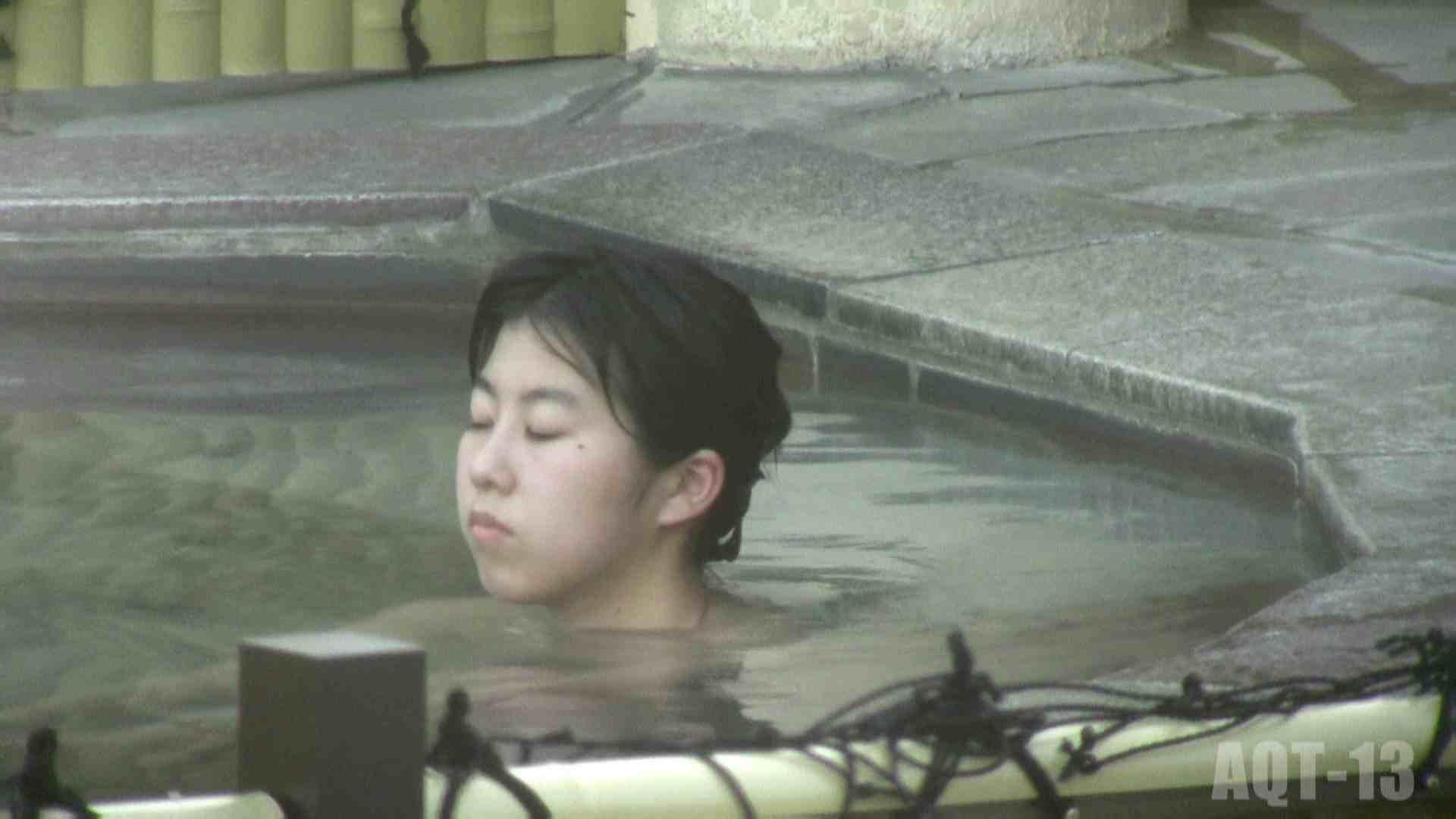 Aquaな露天風呂Vol.816 盗撮 盗み撮り動画キャプチャ 90連発 26
