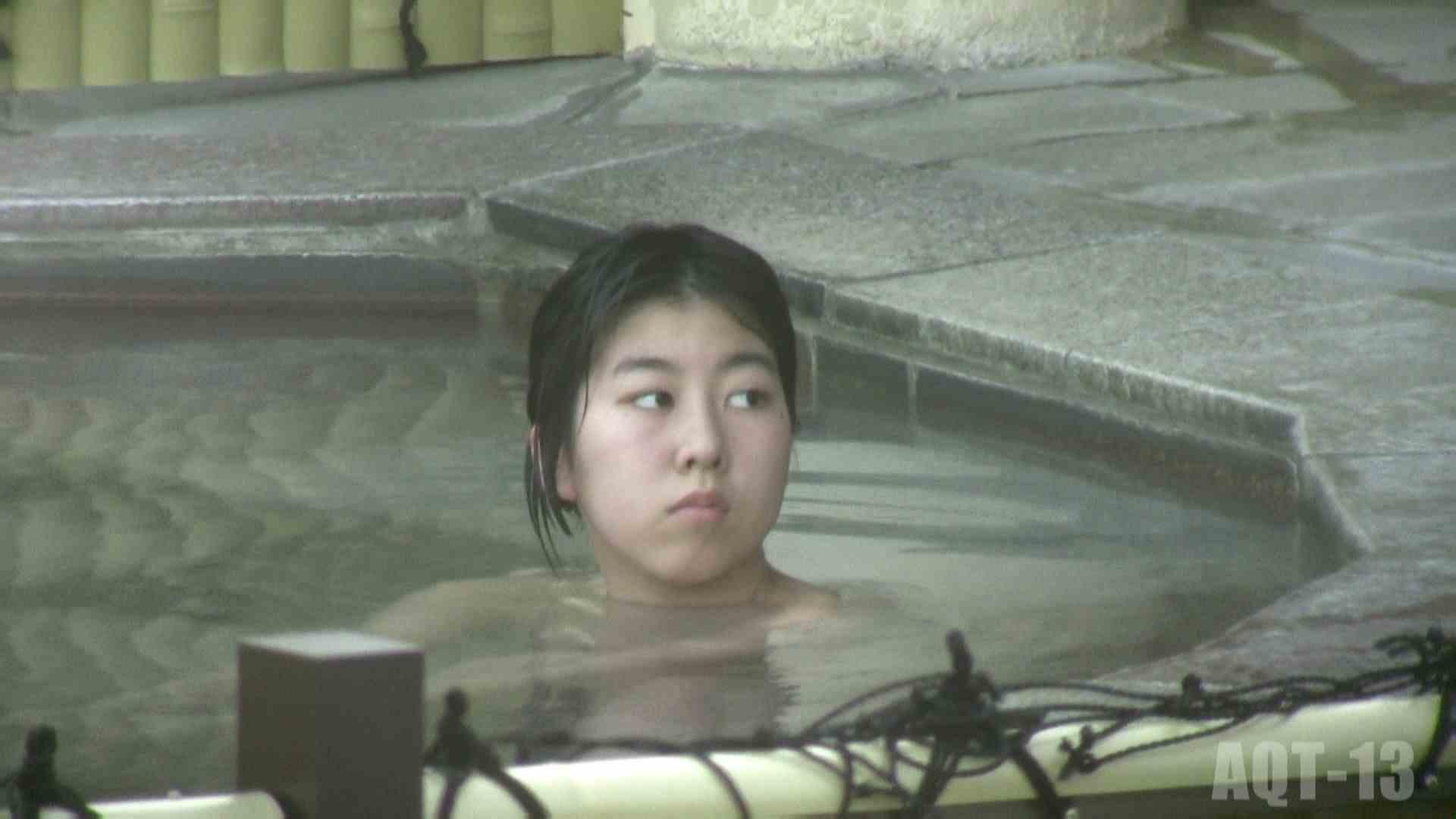 Aquaな露天風呂Vol.816 OLのエロ生活  90連発 27