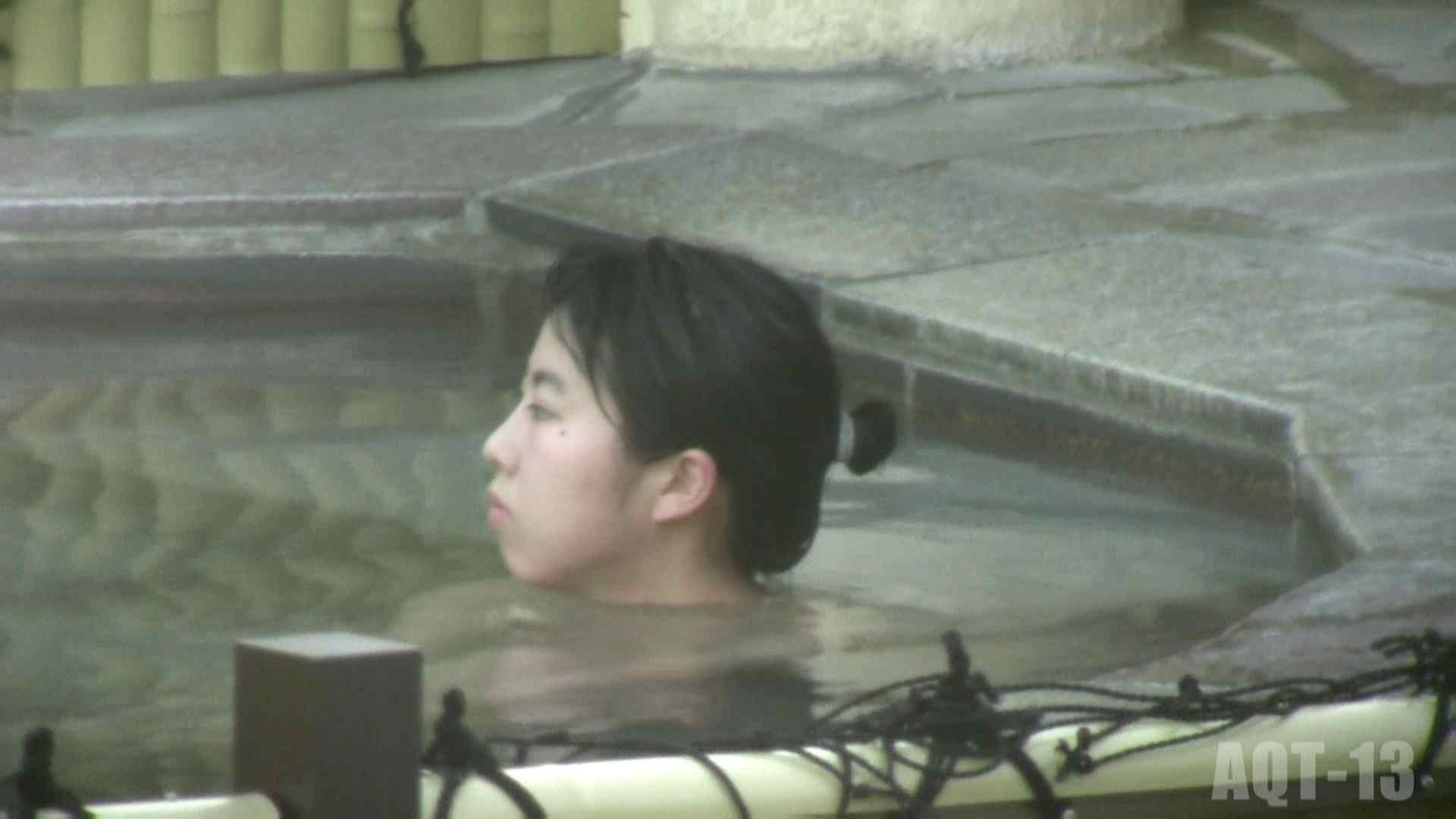 Aquaな露天風呂Vol.816 OLのエロ生活 | 露天風呂  90連発 28