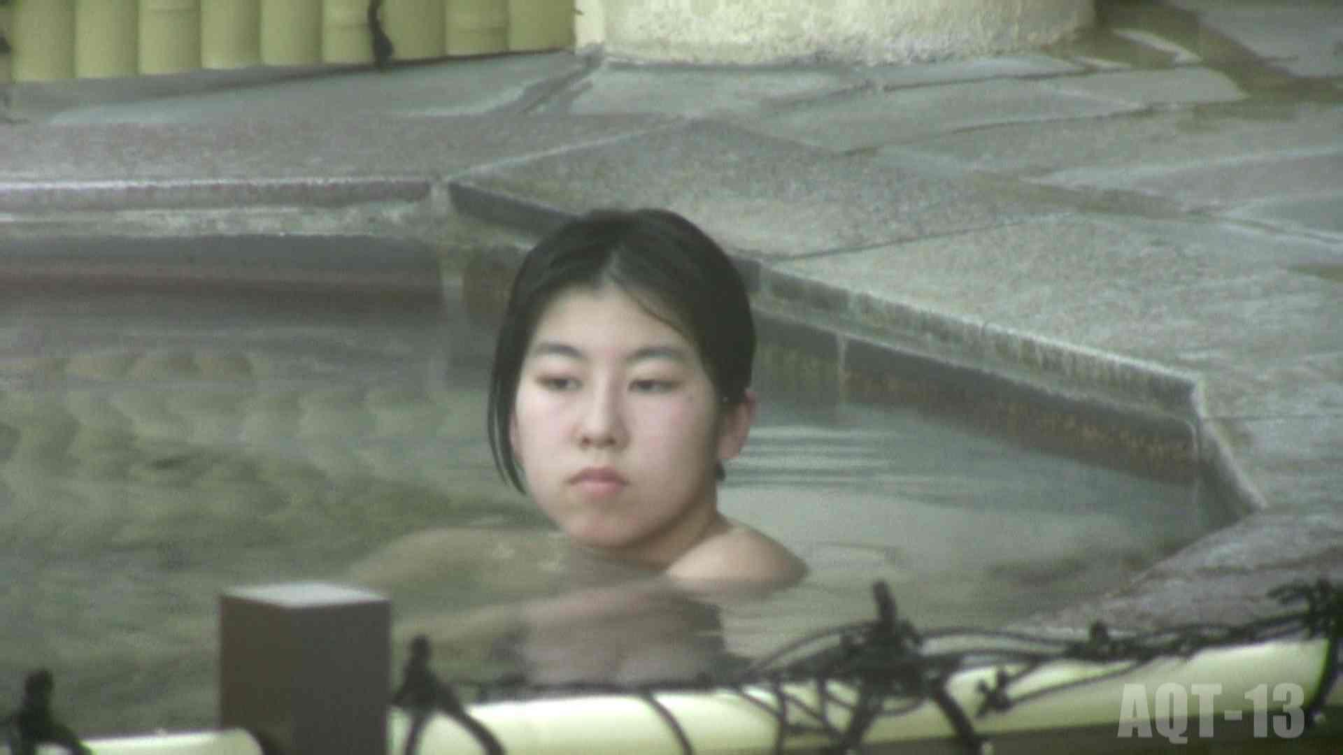 Aquaな露天風呂Vol.816 OLのエロ生活  90連発 30