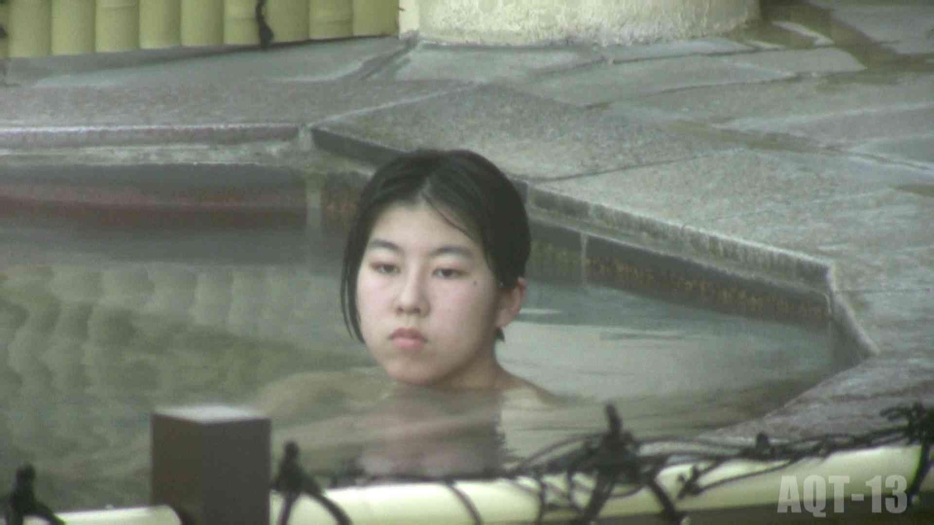 Aquaな露天風呂Vol.816 盗撮 盗み撮り動画キャプチャ 90連発 32