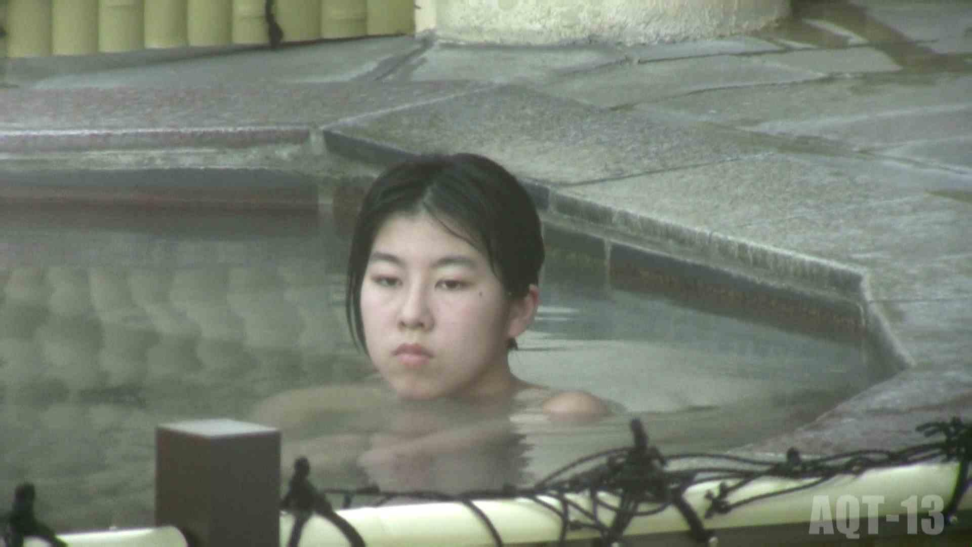 Aquaな露天風呂Vol.816 OLのエロ生活  90連発 33