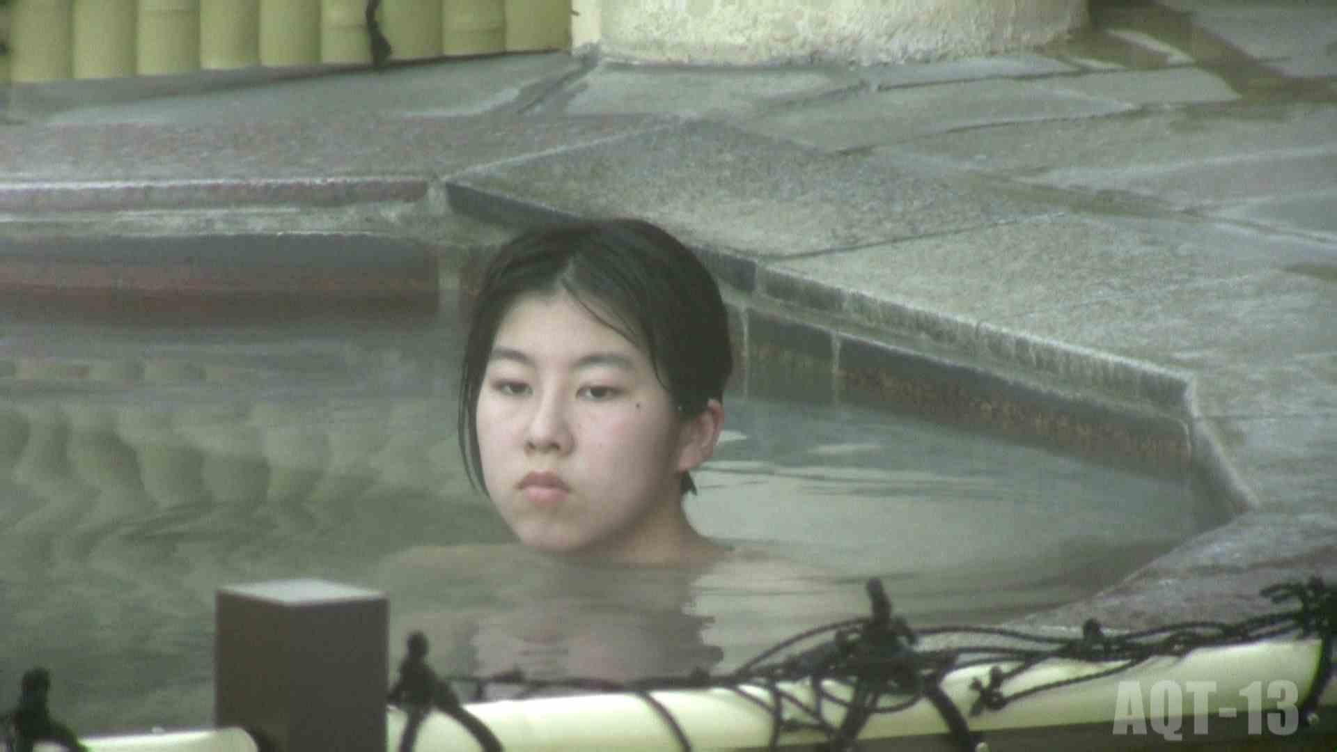 Aquaな露天風呂Vol.816 OLのエロ生活 | 露天風呂  90連発 34